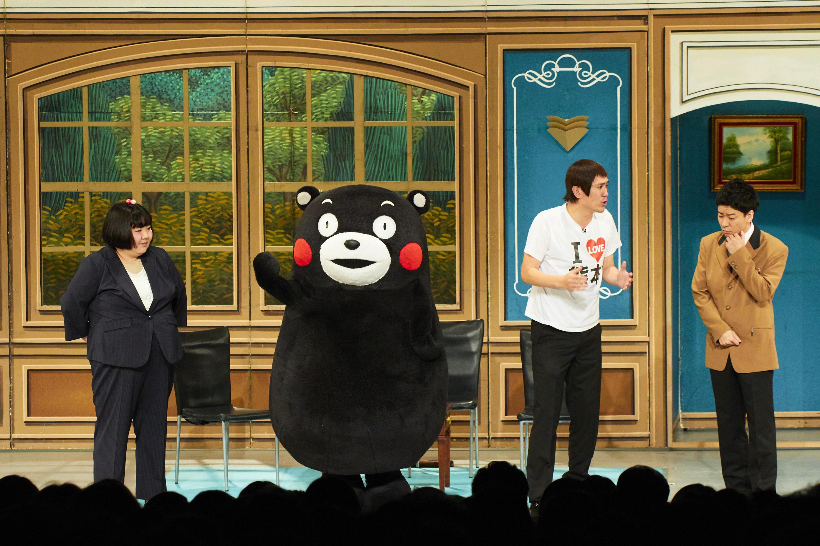 http://news.yoshimoto.co.jp/20180516003332-9909e8ba45b575747dc9aa6ae3aed4f4d748d441.jpg