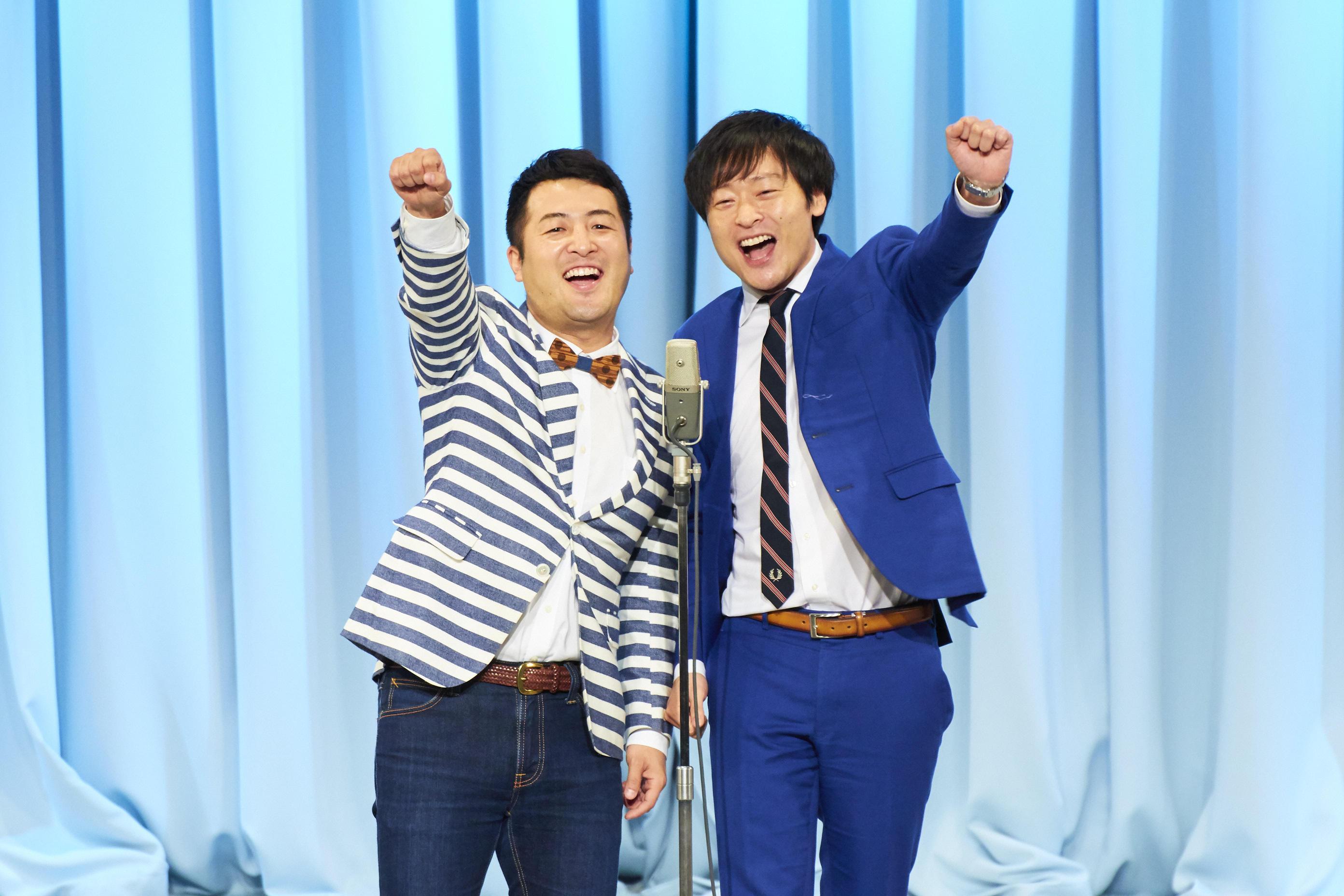 http://news.yoshimoto.co.jp/20180516003542-b2310b8af6420aec97b49e4f5c1cfd1e561b97b9.jpg