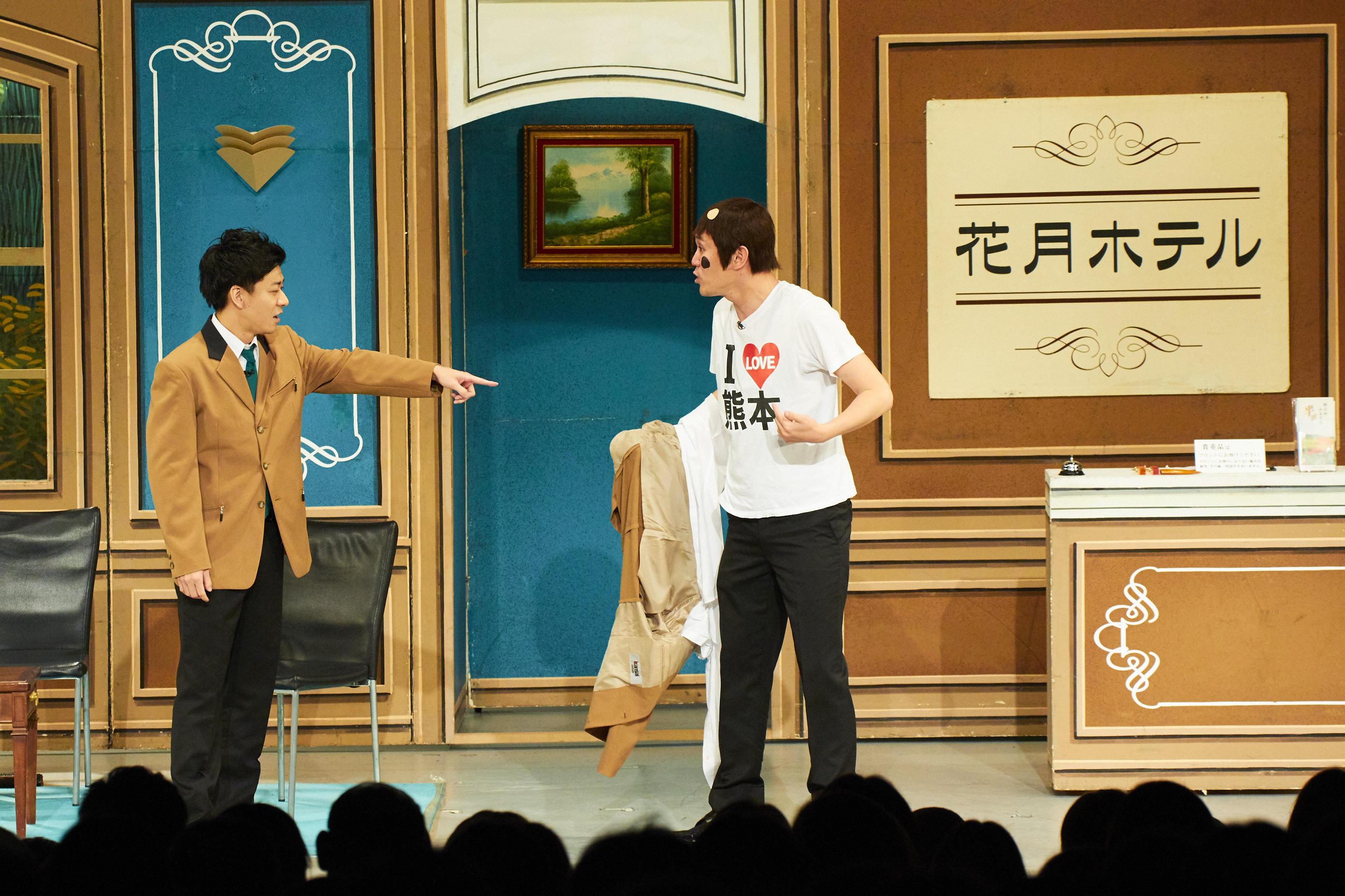 http://news.yoshimoto.co.jp/20180516003632-fc7dd91217c7dc4c7ebf2af050bed0868fb092fe.jpg