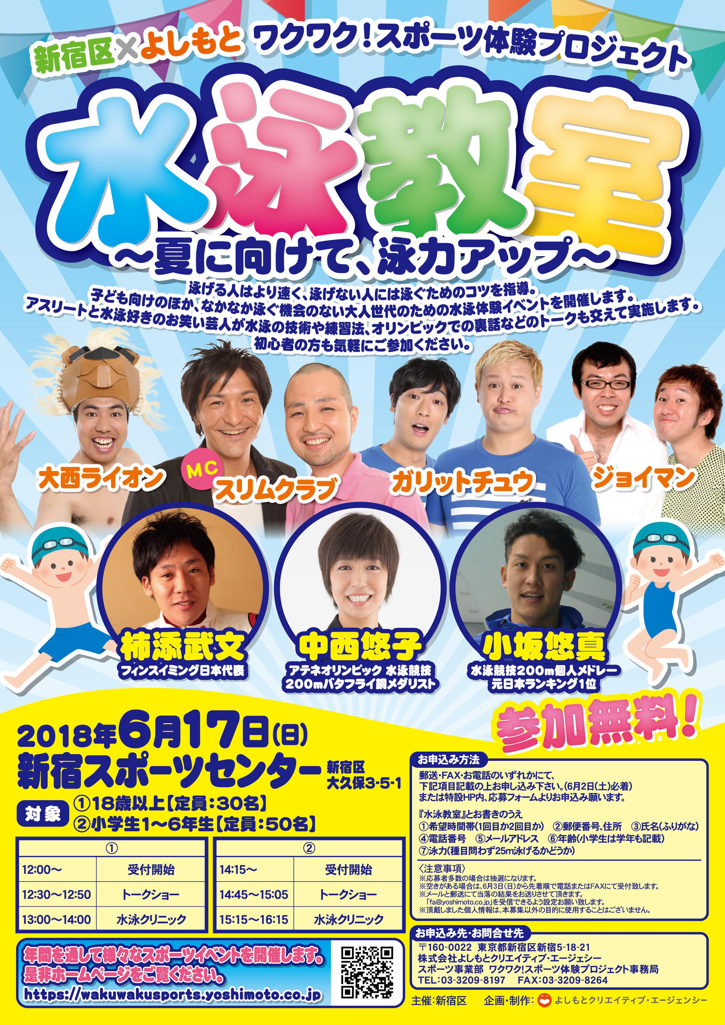 http://news.yoshimoto.co.jp/20180516133725-2f482d0e3cc66074fb952bd6df2af323b5eaa573.jpg