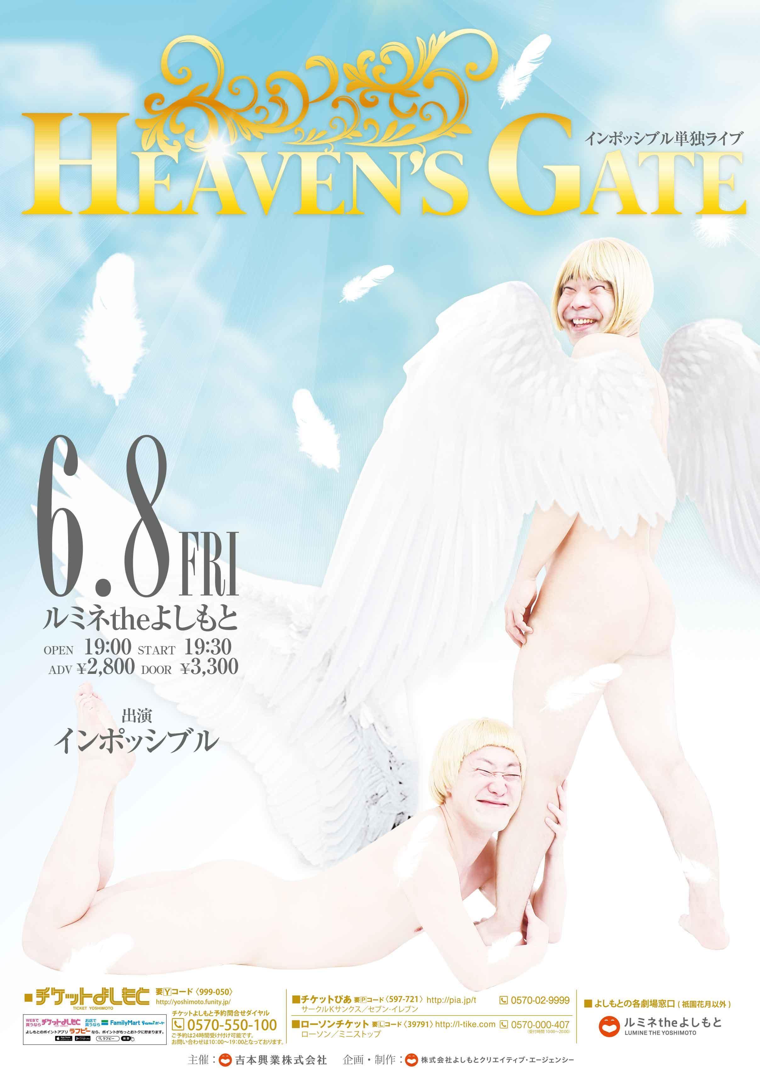 http://news.yoshimoto.co.jp/20180517101022-7be06a1858e67ff40a8e549429244442c23091e2.jpg