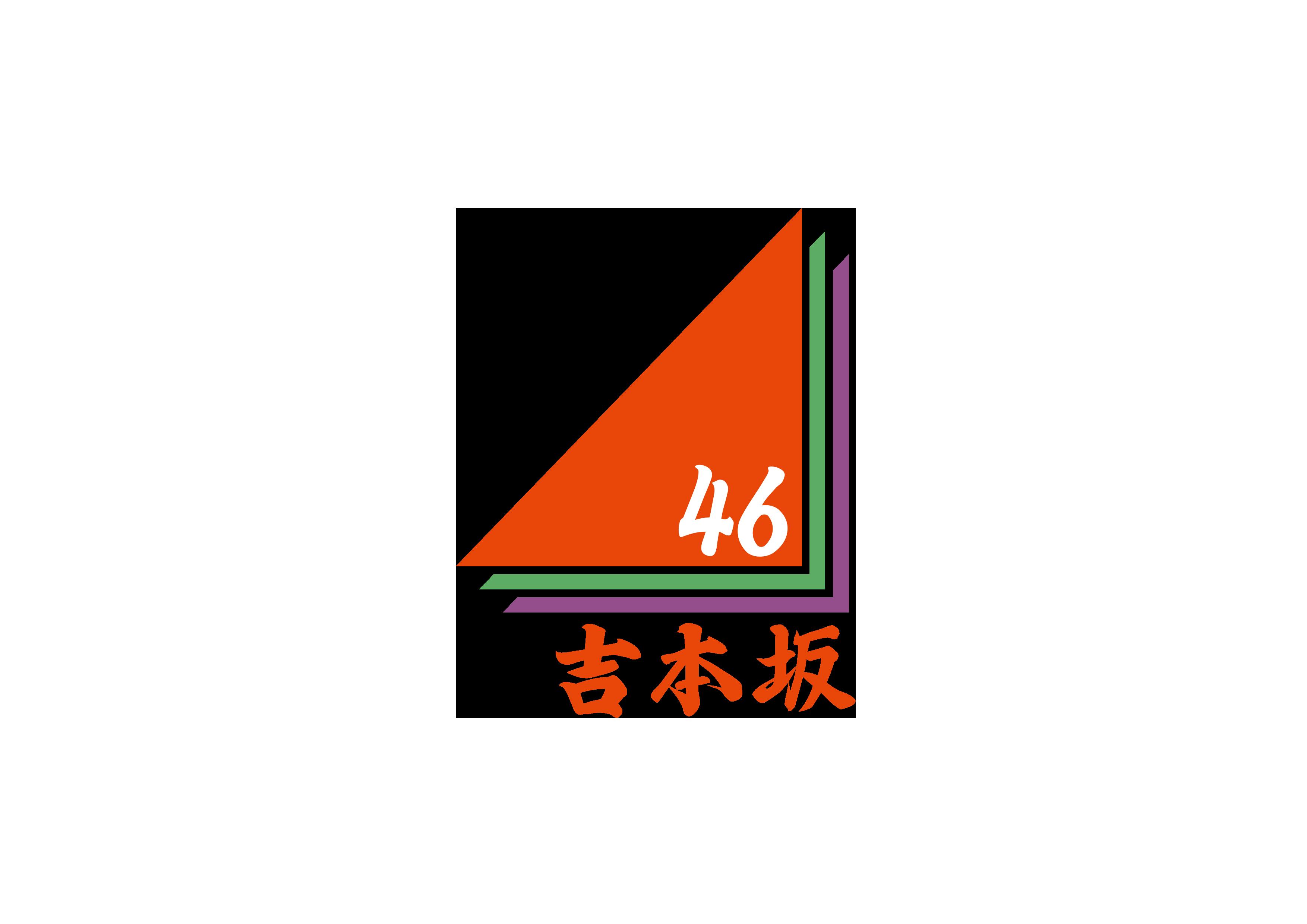http://news.yoshimoto.co.jp/20180517170934-48e6c53fe95695b25a5c3549832530e0252f688c.png