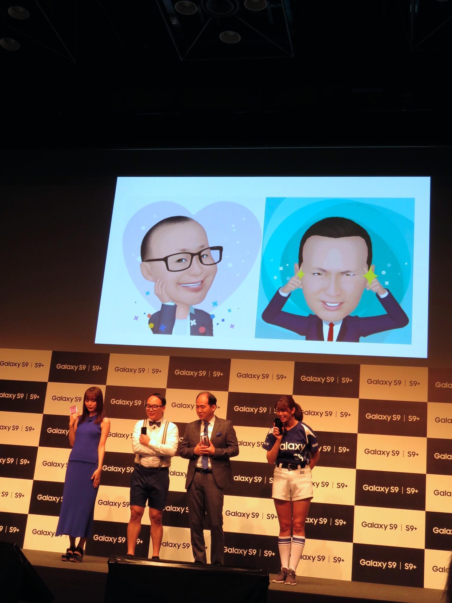http://news.yoshimoto.co.jp/20180517175205-bfc47e563ab97543a672d0f5b3303bc47729efb5.jpg