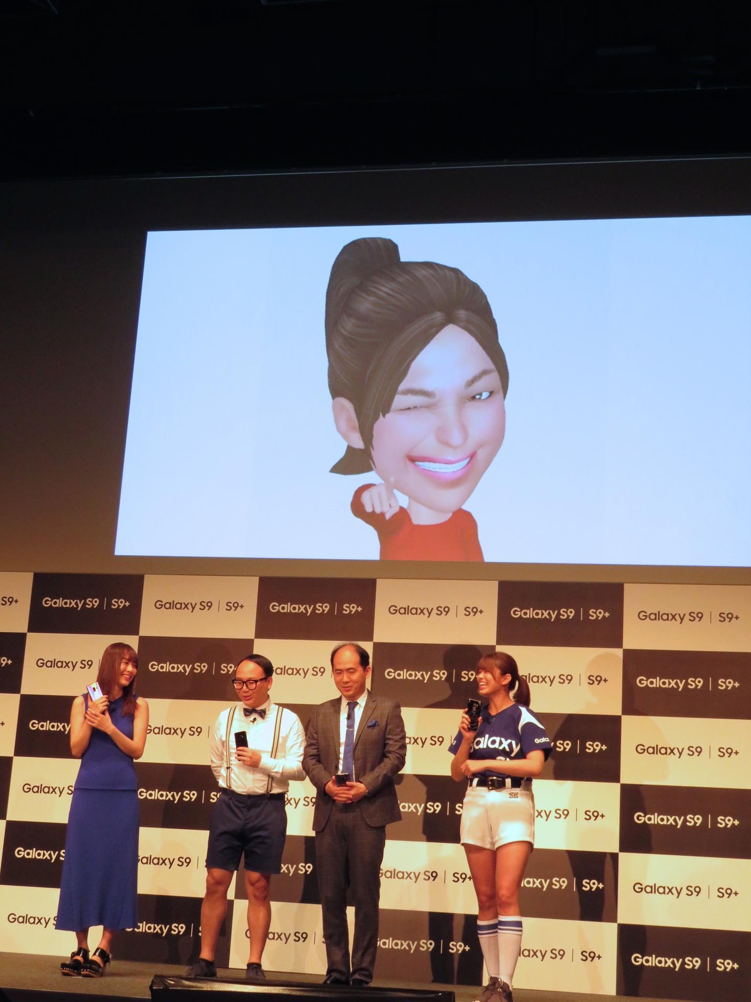 http://news.yoshimoto.co.jp/20180517175206-922cb59ab624d925fbad7bfc23ccdb46252d717d.jpg