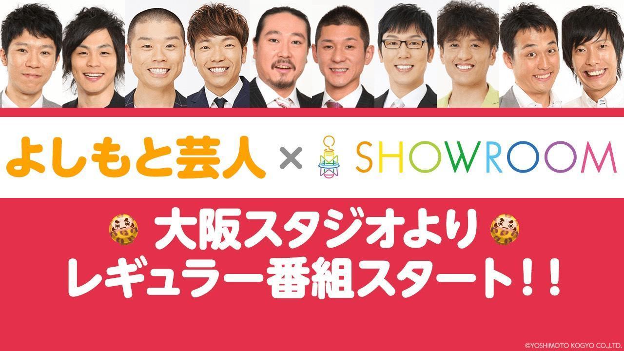 http://news.yoshimoto.co.jp/20180518174943-380411703ccd1de64e701615af5a7766e2134803.jpg