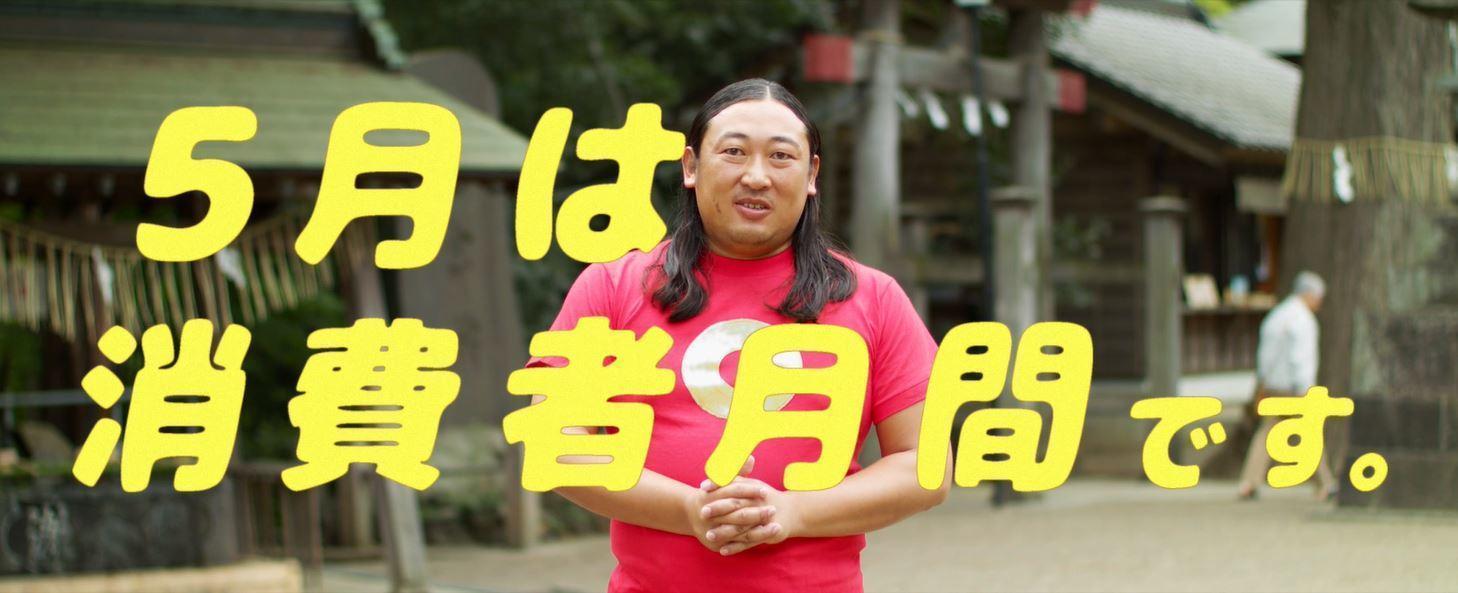 http://news.yoshimoto.co.jp/20180518183933-95d133dcaf7c32ef910e32c3a5742bc18038dedd.jpg