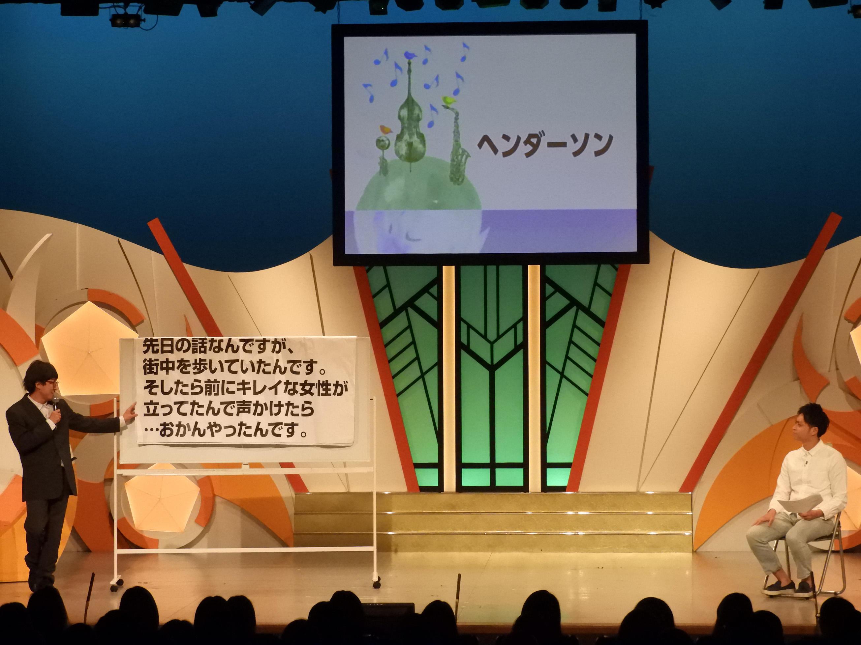 http://news.yoshimoto.co.jp/20180522112845-0dc551eafcf58b0524b7729bfd40a526ec8cb339.jpg