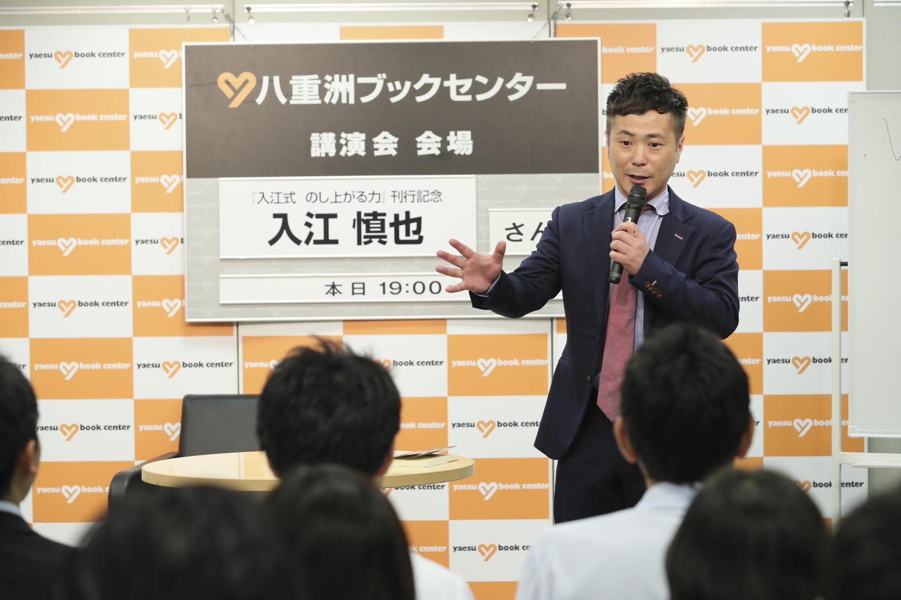 http://news.yoshimoto.co.jp/20180524224729-4c8872f4f4c130081ace744a352d420543956d4e.jpg
