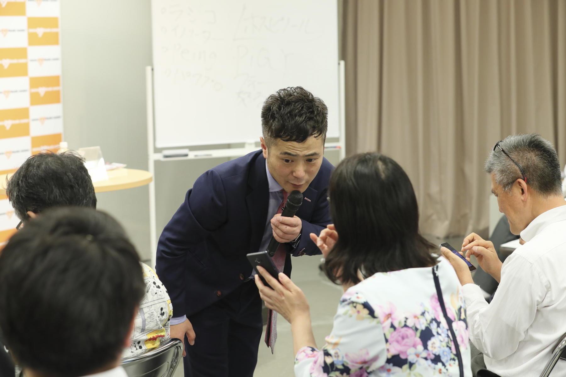 http://news.yoshimoto.co.jp/20180524224809-9cb590424408f392467667711963e23a08546c42.jpg
