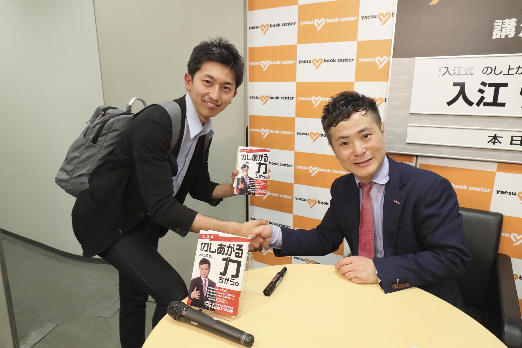 http://news.yoshimoto.co.jp/20180524224820-aafe27436da2419d149fda7e8f2619a2fc022b1d.jpg