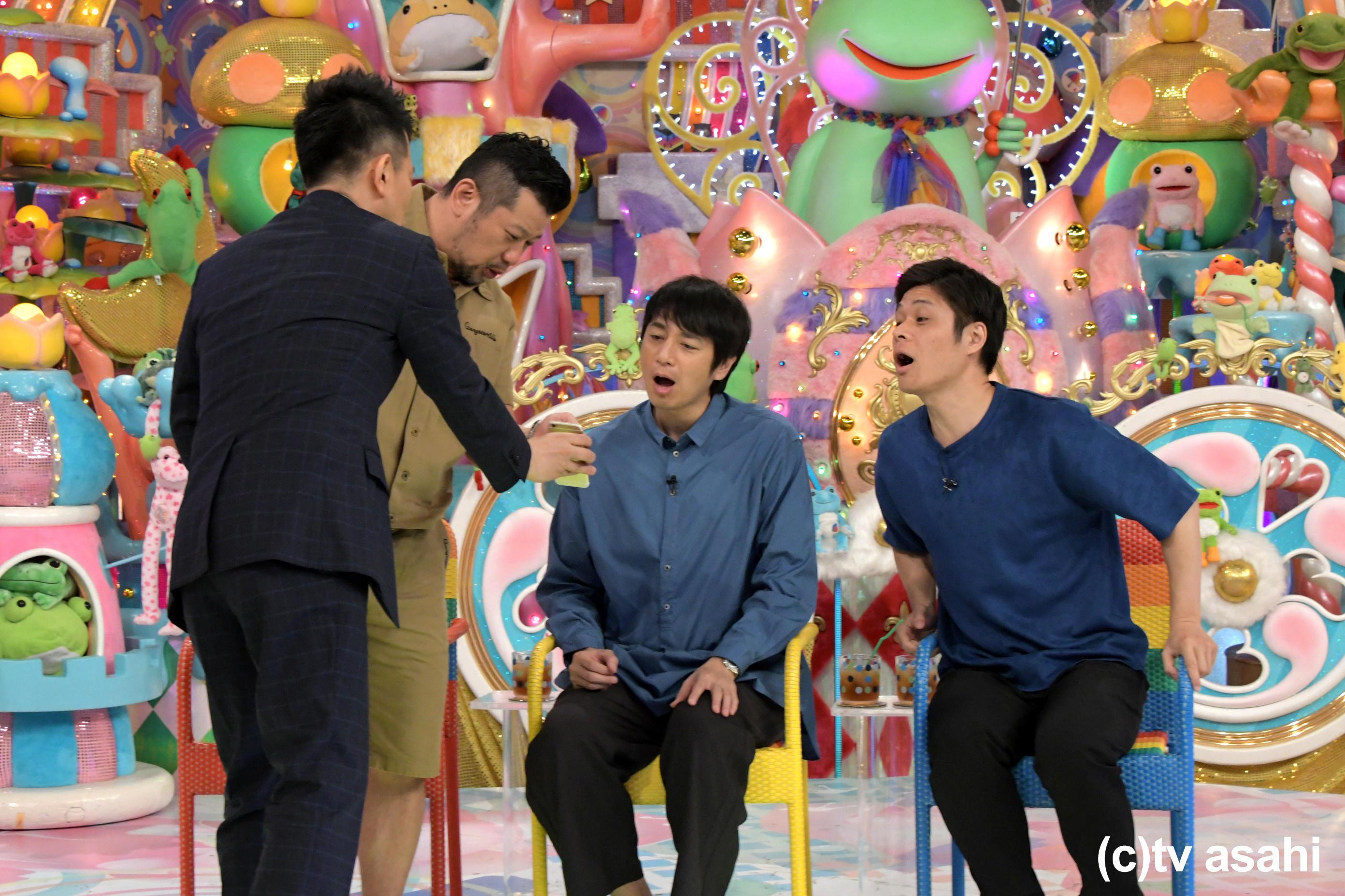 http://news.yoshimoto.co.jp/20180525102001-902069f2da98cd30774ee18376e3ff17f6e3a077.jpg