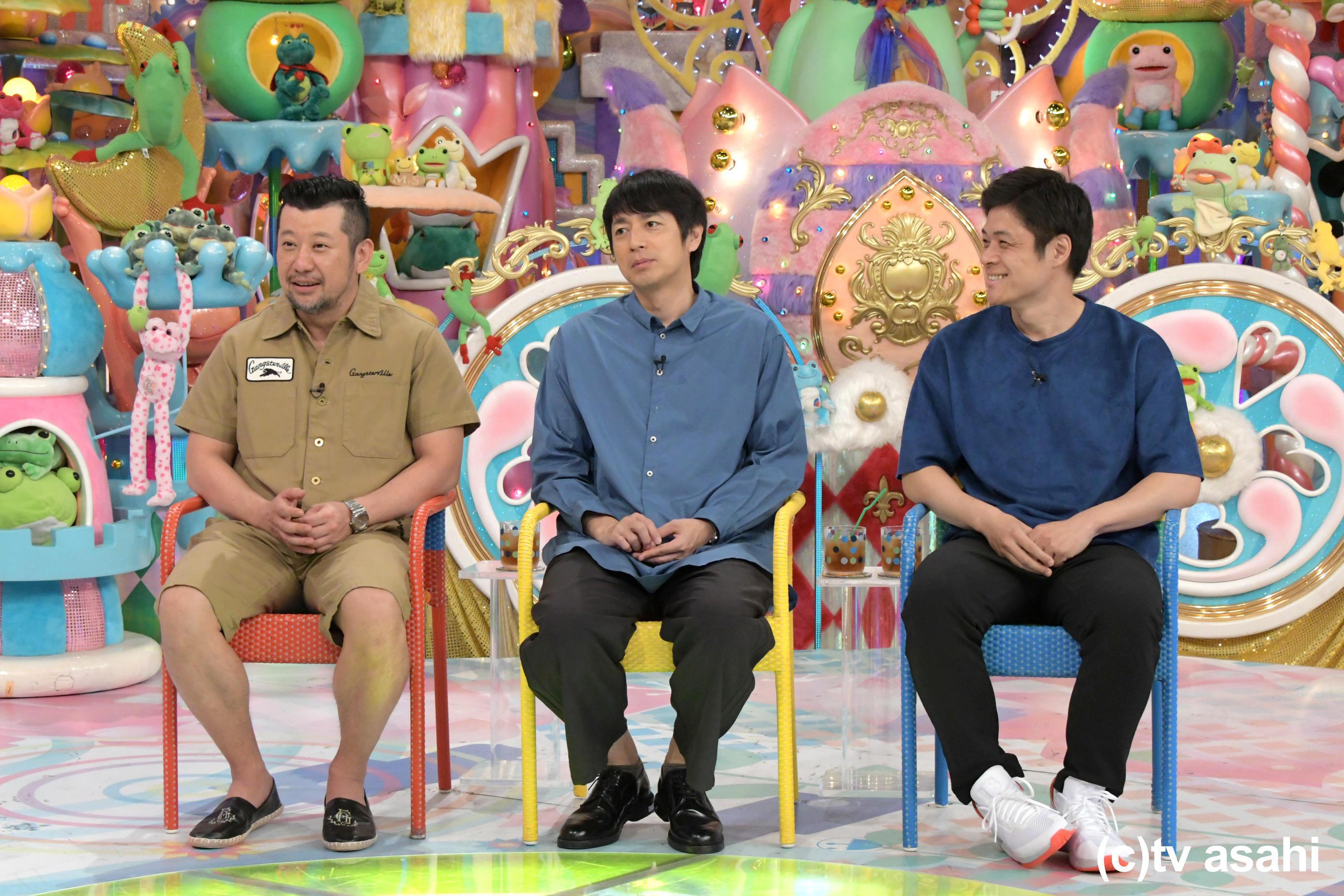 http://news.yoshimoto.co.jp/20180525102052-50ae9542f2a6c2d8d4957459d63de434bd6e1f7c.jpg
