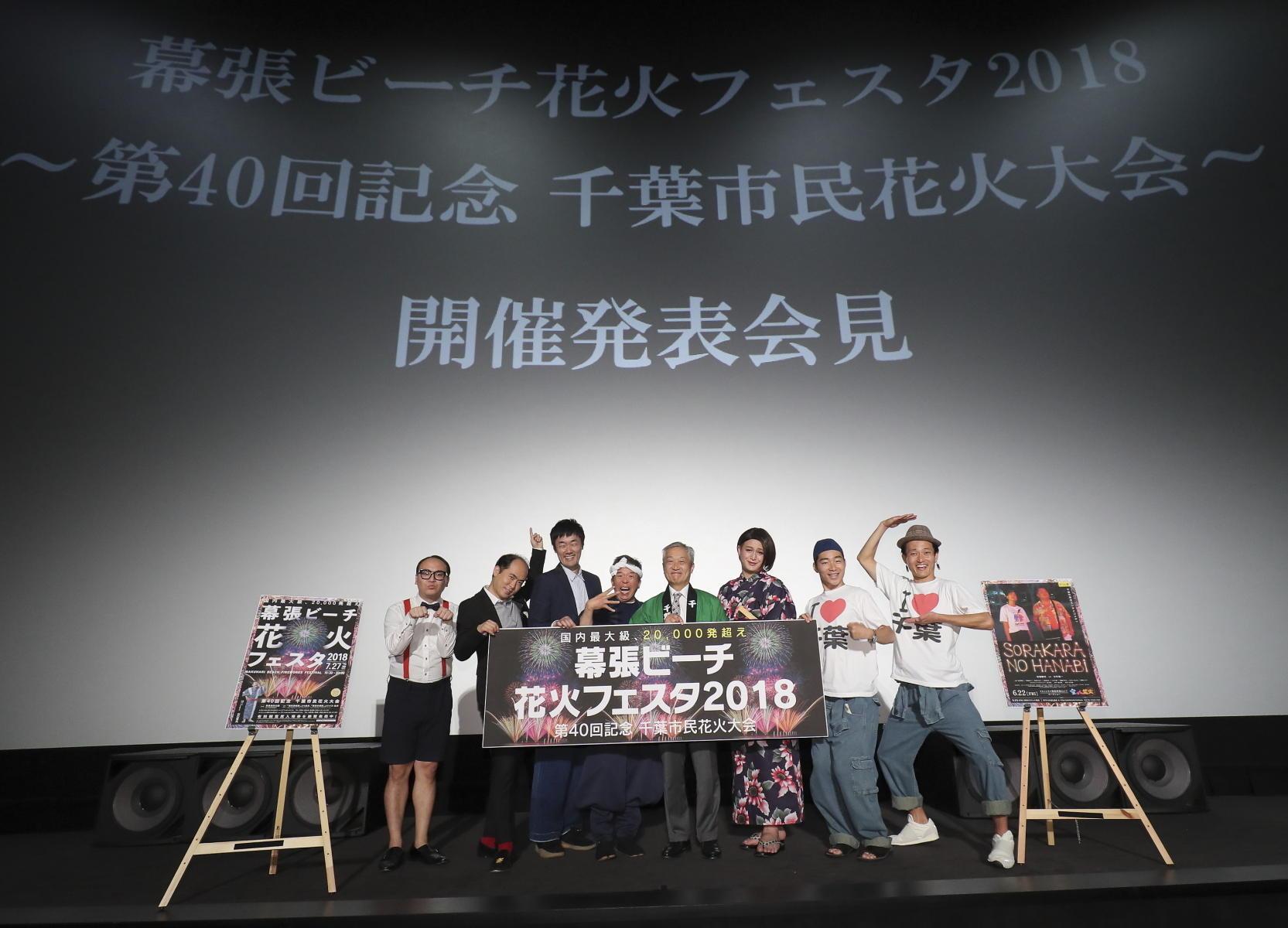 http://news.yoshimoto.co.jp/20180525163702-b53d6d9e612d8a3e4f5c680c28b9e1f22b5f4dfc.jpg