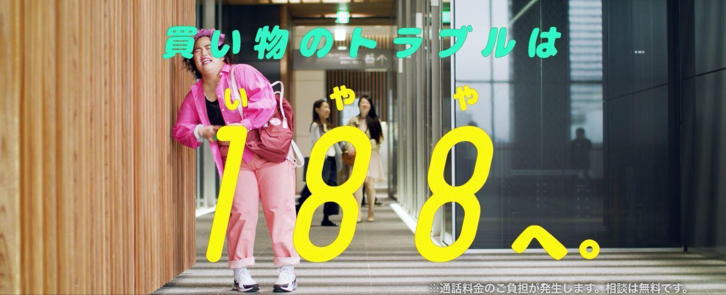 http://news.yoshimoto.co.jp/20180528112516-bbee544e5d7b2b498bfc18f28bf1eecbc0ae037b.jpg