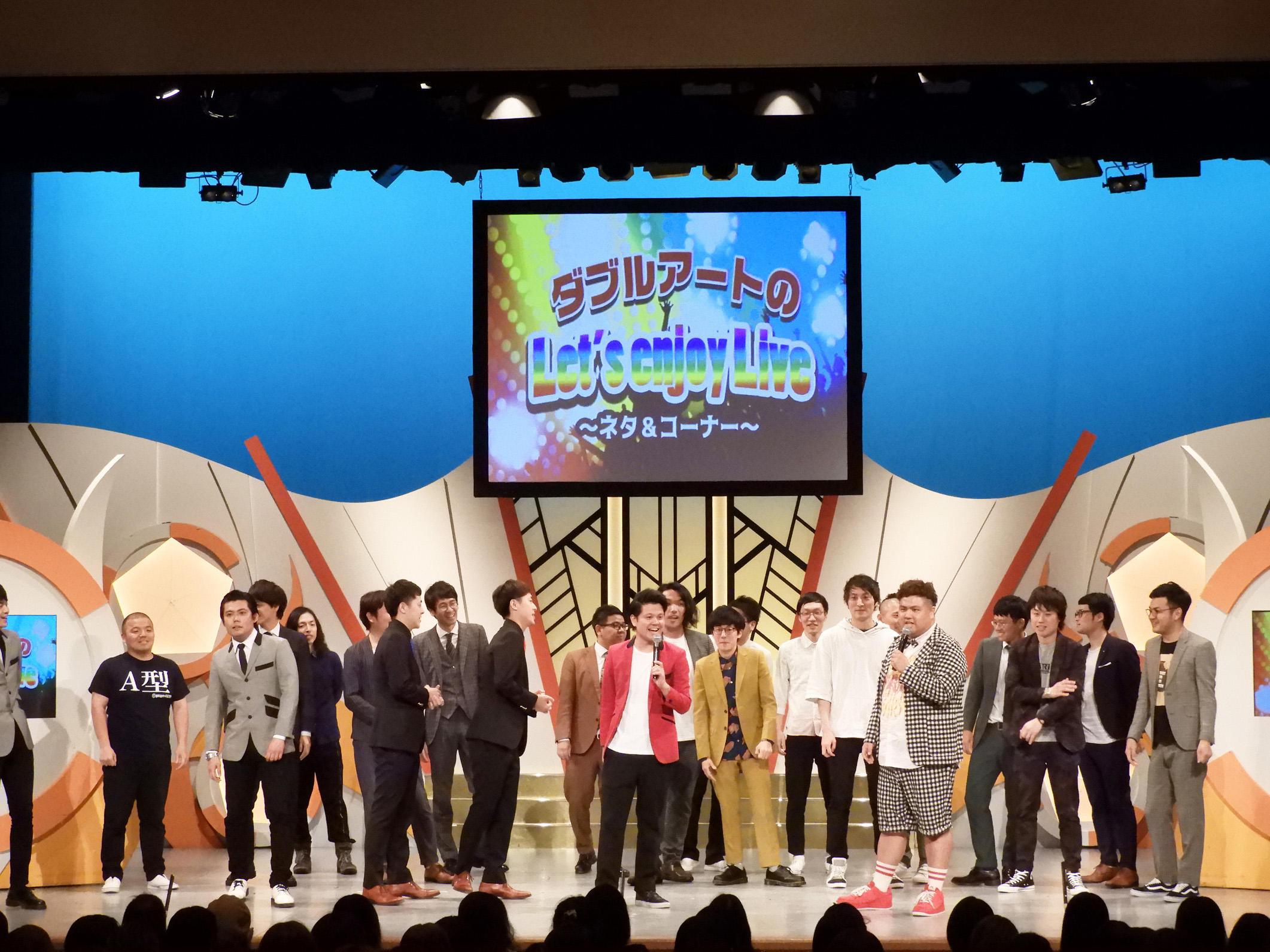 http://news.yoshimoto.co.jp/20180528121057-0b7ef73e62edd2b1d13a5ccbfe19d07b0bbd4ae8.jpg