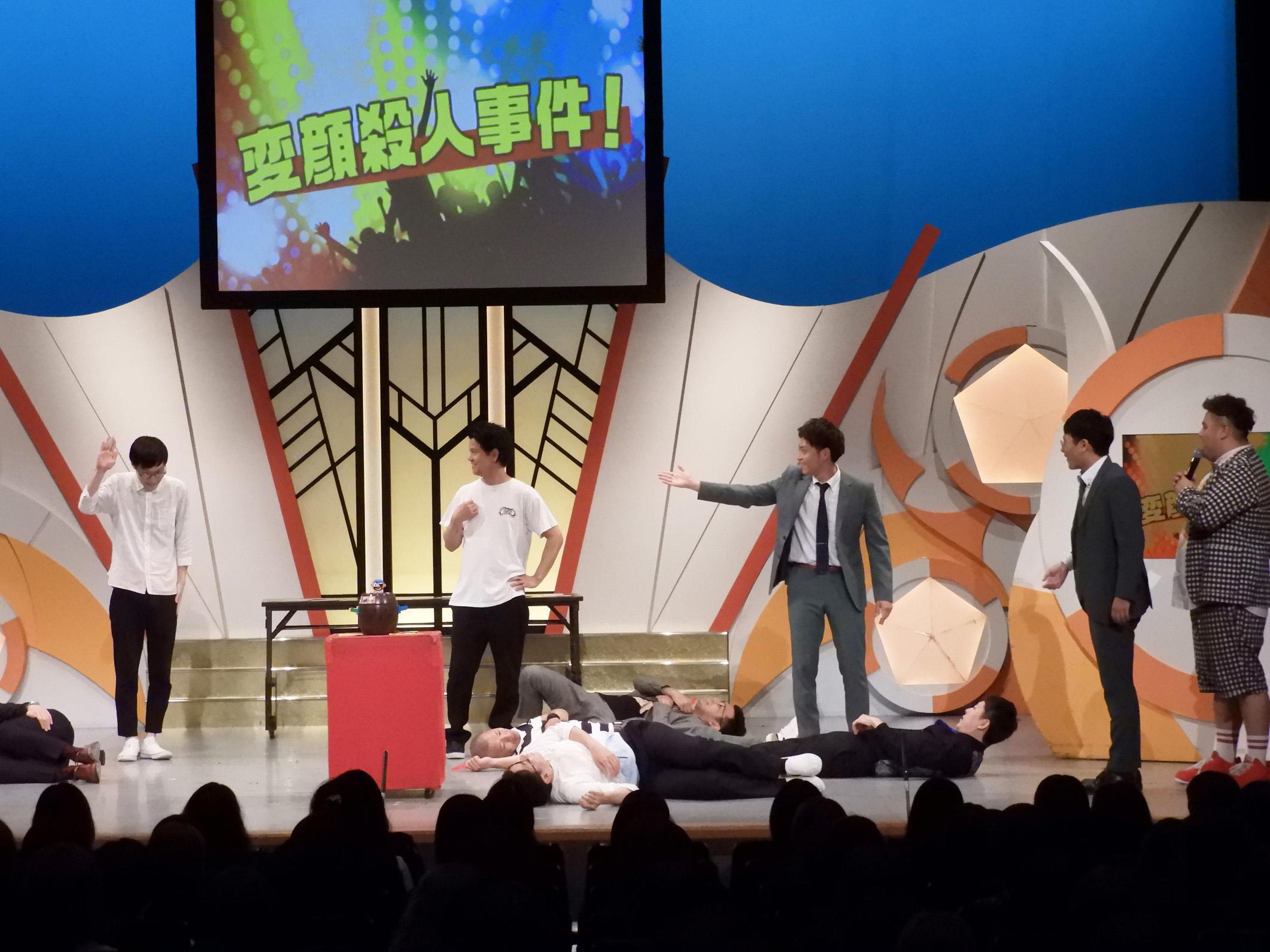 http://news.yoshimoto.co.jp/20180528121708-408bea17d4e075300f7aecaf6bb3d8550d9c54e9.jpg