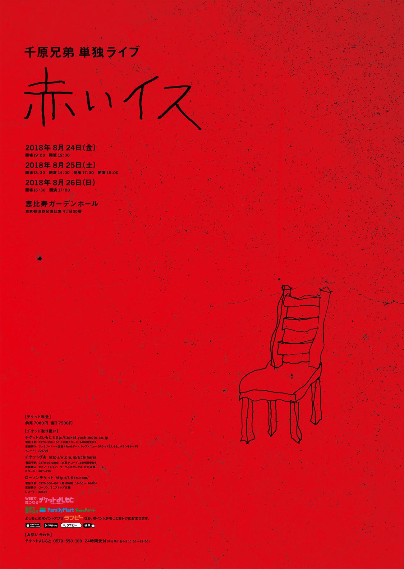 http://news.yoshimoto.co.jp/20180530172443-11a50bf407af60a723df65ca7126d13465d31530.jpg