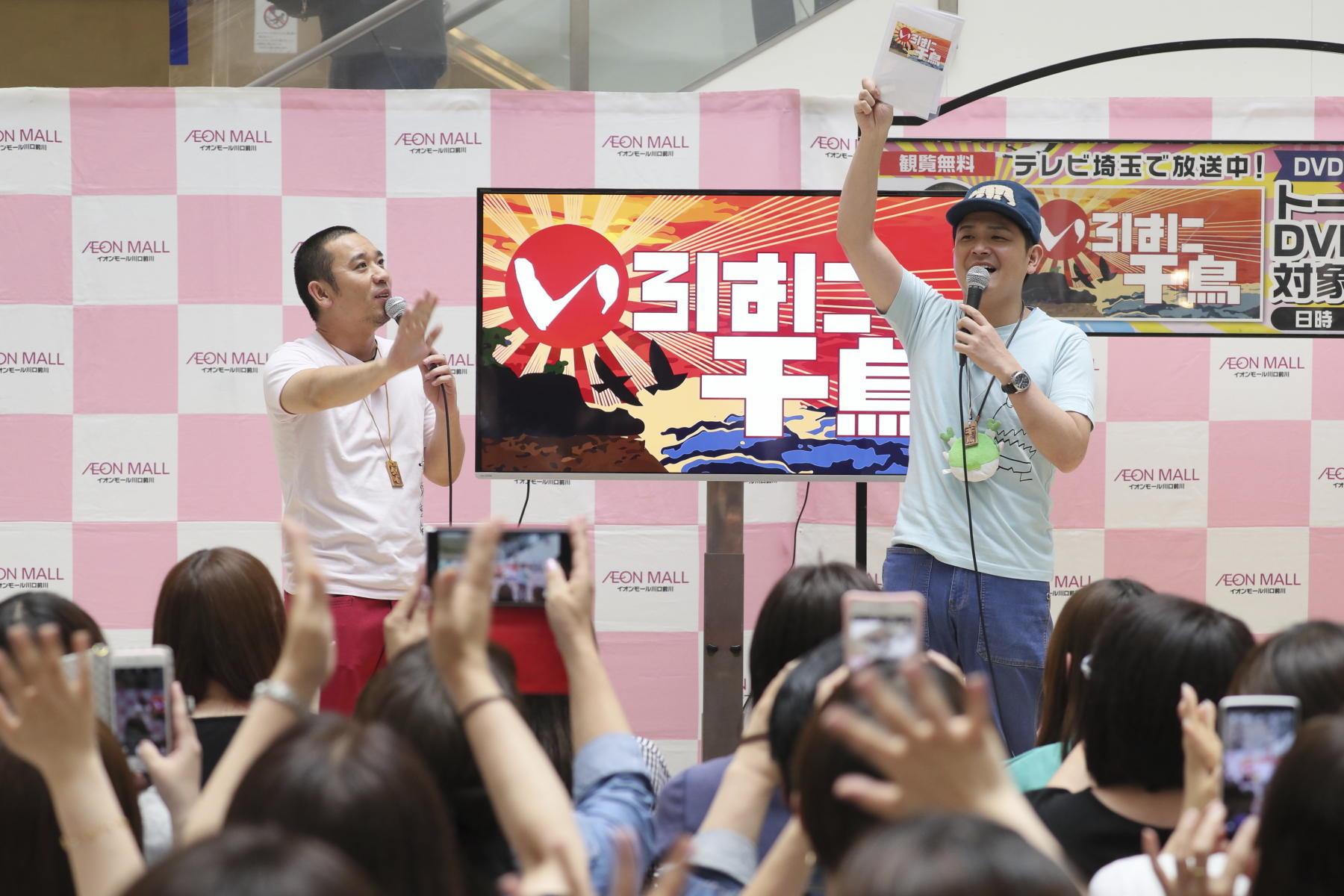 http://news.yoshimoto.co.jp/20180531130031-215fb252c7401a0f1e4fcf69ad0e642e24996911.jpg