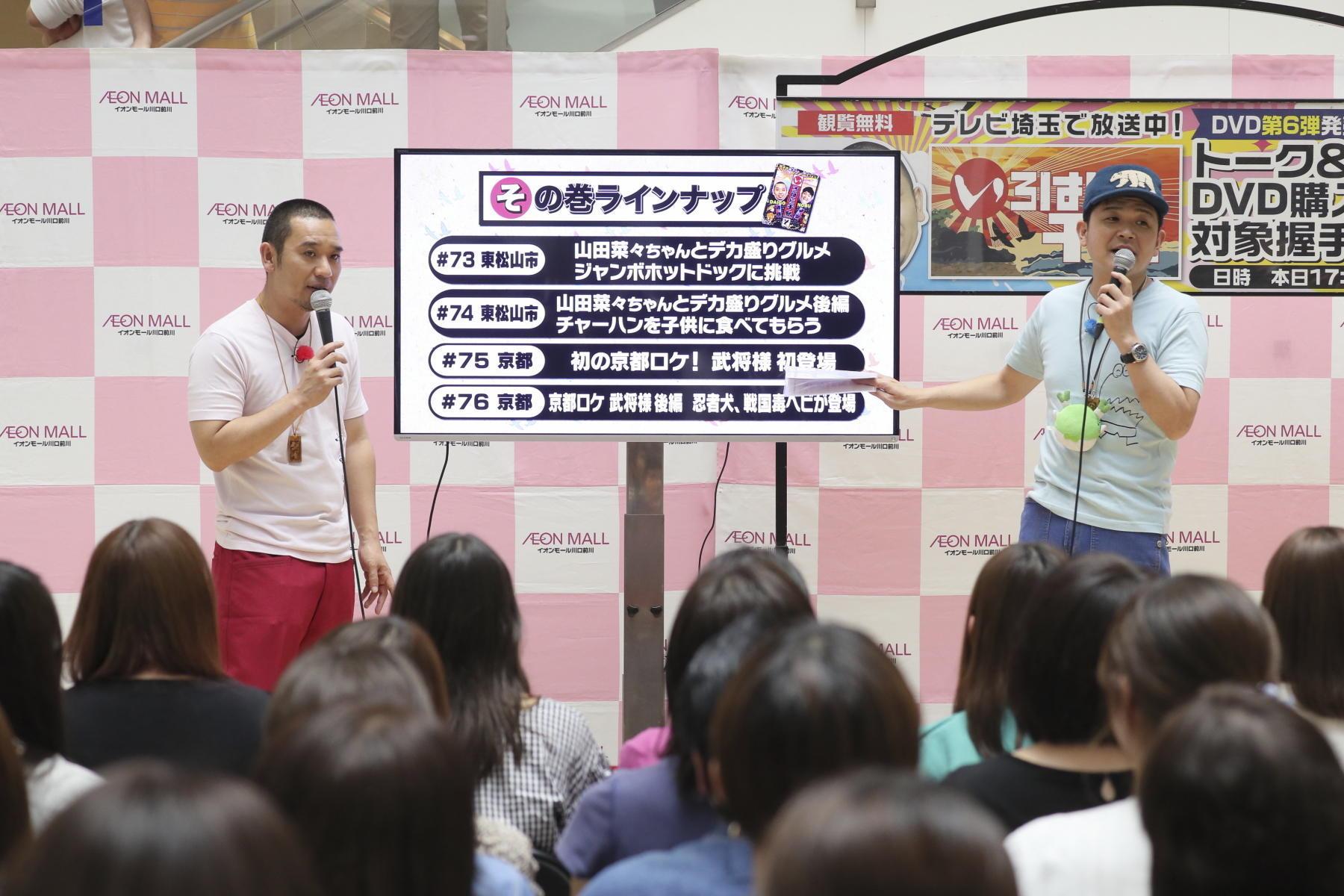 http://news.yoshimoto.co.jp/20180531130234-3b5172692fdb917f9fed501441304ecc0e9a93d7.jpg
