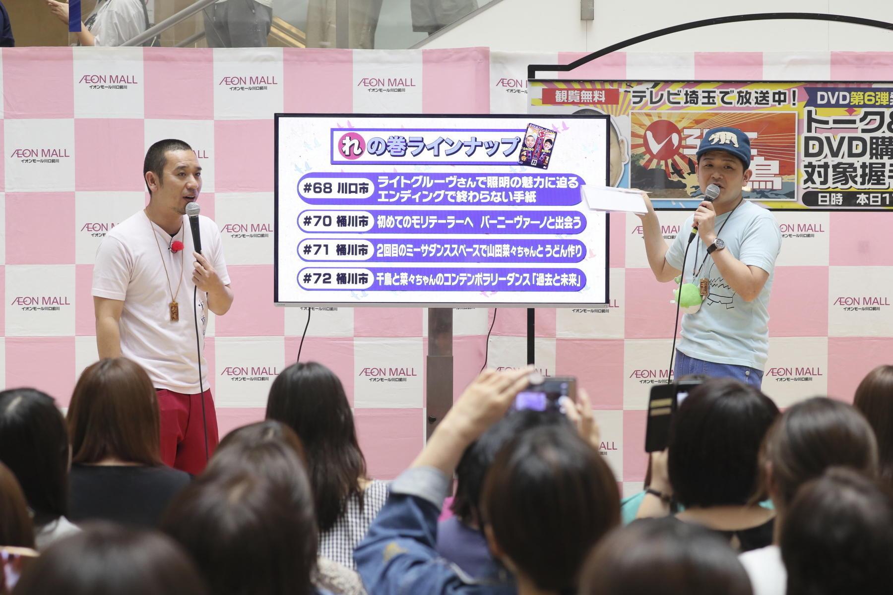 http://news.yoshimoto.co.jp/20180531130235-a4a3f475f314ea9d12ba7831752a0b2892874cb7.jpg