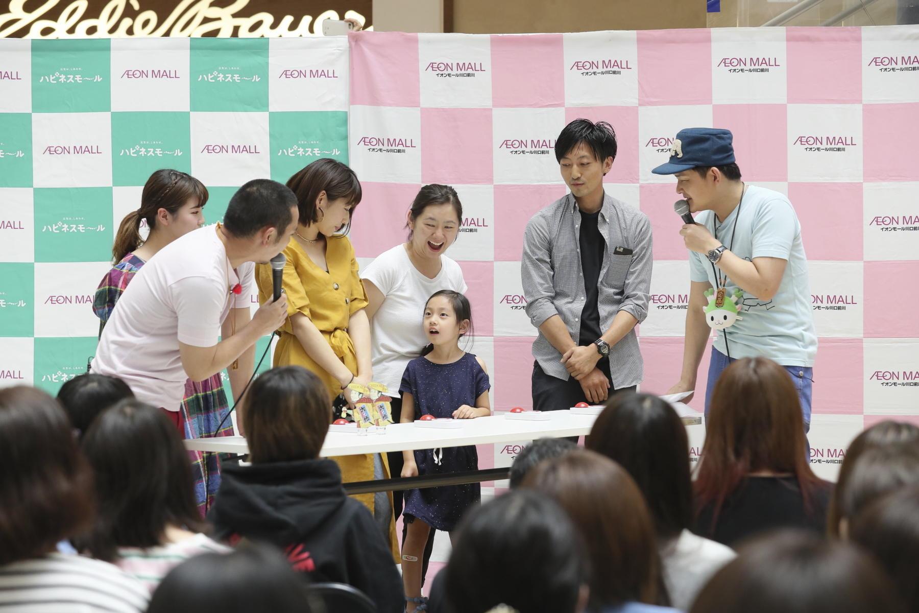 http://news.yoshimoto.co.jp/20180531130352-6f3d975c5c4cc252c4fea4074836ce22934b3a5a.jpg