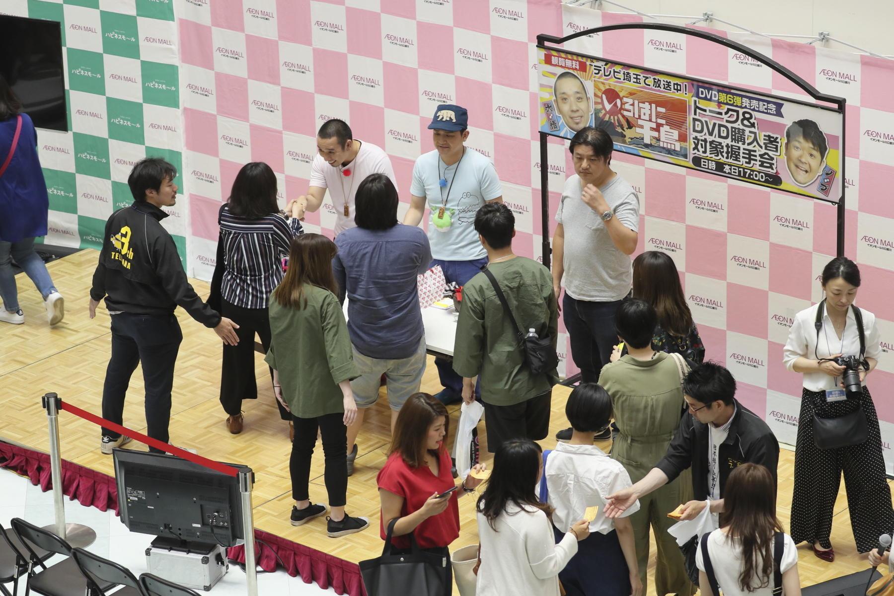 http://news.yoshimoto.co.jp/20180531130457-54043f3efab0c5bac2175dd0eb982a9795c33b17.jpg