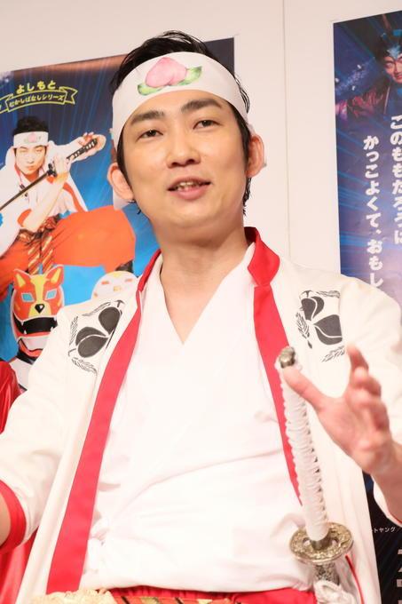 http://news.yoshimoto.co.jp/20180531195857-8aa4936f1cb6c06cfffd159d17c54bec353998b6.jpg