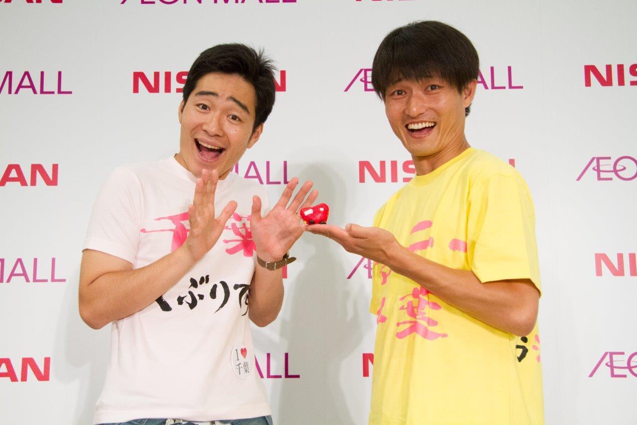 http://news.yoshimoto.co.jp/20180531195937-6dc6dcdc15146dc15ec0ecae4778904e8720a890.jpg