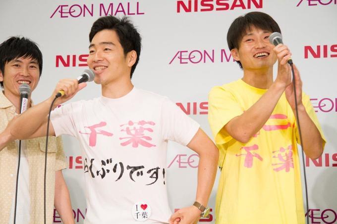 http://news.yoshimoto.co.jp/20180531195947-33930fbd9a8efa6386e19e02be2279152289d4a8.jpg