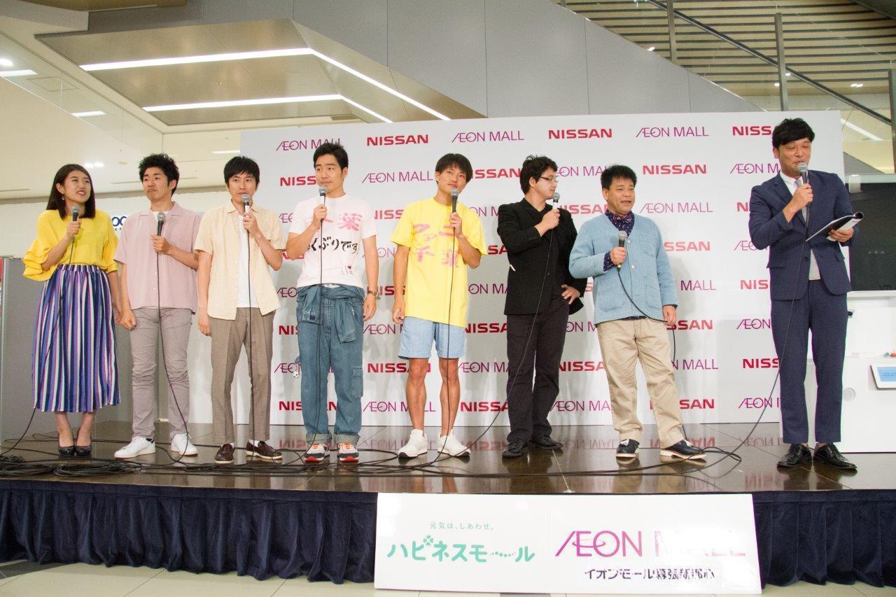 http://news.yoshimoto.co.jp/20180531195955-c21189fa6271fb511d36c57752a538e1467af490.jpg
