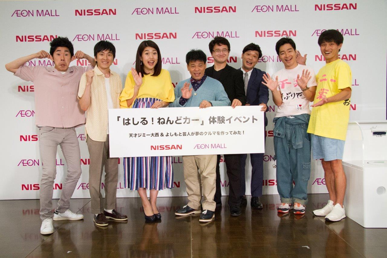 http://news.yoshimoto.co.jp/20180531201051-afc67aaa6b7e91b64e61a38991514751d1d4c7de.jpg