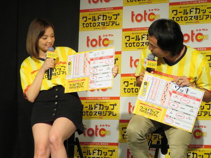 http://news.yoshimoto.co.jp/20180601033313-013c37beb437c0a6d1c7589b0b181886ef5af3a4.jpg