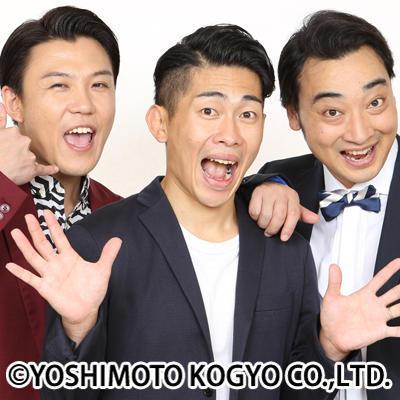 http://news.yoshimoto.co.jp/20180601105933-8c884a72684f18e9f51f7455bb4a947cab2e5583.jpg