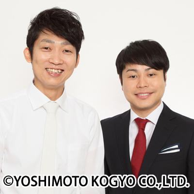 http://news.yoshimoto.co.jp/20180601114828-fb7aa549795cd1b77249e275d9e6a8211df508a7.jpg