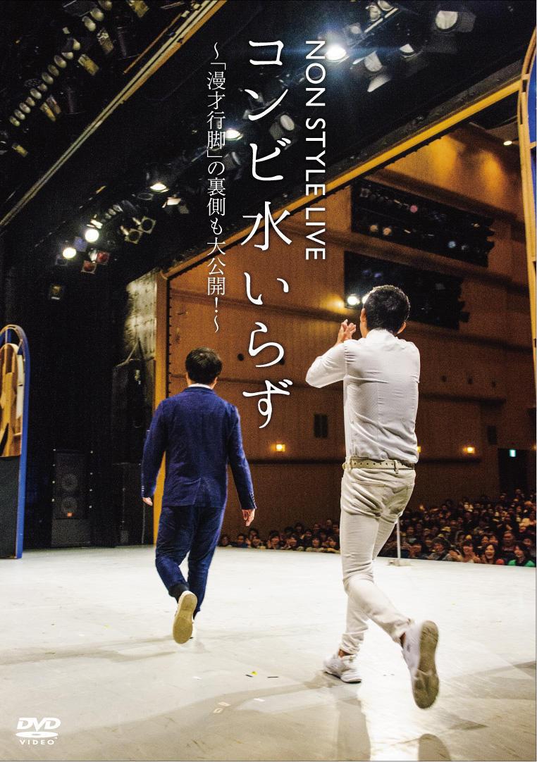 http://news.yoshimoto.co.jp/20180601114845-e4d4524372f53dea26a08be79f315501310deefc.jpg