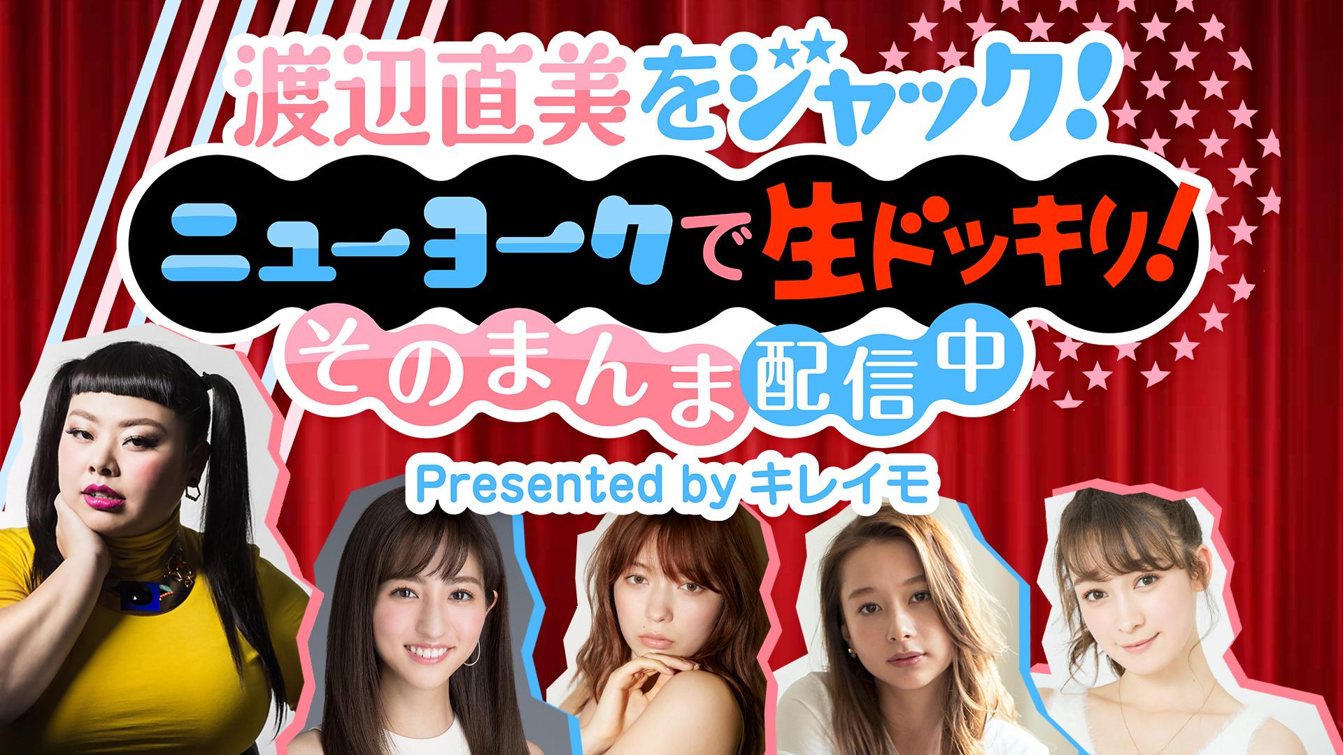 http://news.yoshimoto.co.jp/20180601141751-c01b177d85c8bdd13fbc1ea505f8c9a7ddb4f4aa.png