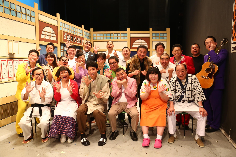 http://news.yoshimoto.co.jp/20180604003739-c9f779d2da05b90c671a9e4ff63c02e3b474b2a9.jpg