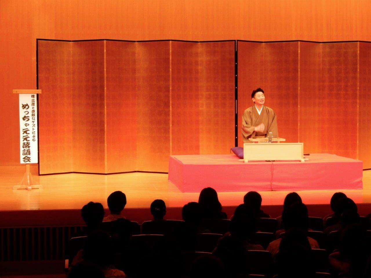 http://news.yoshimoto.co.jp/20180607210424-e790cf43744e4e128d731e43d8a71ef3de4344d9.jpg