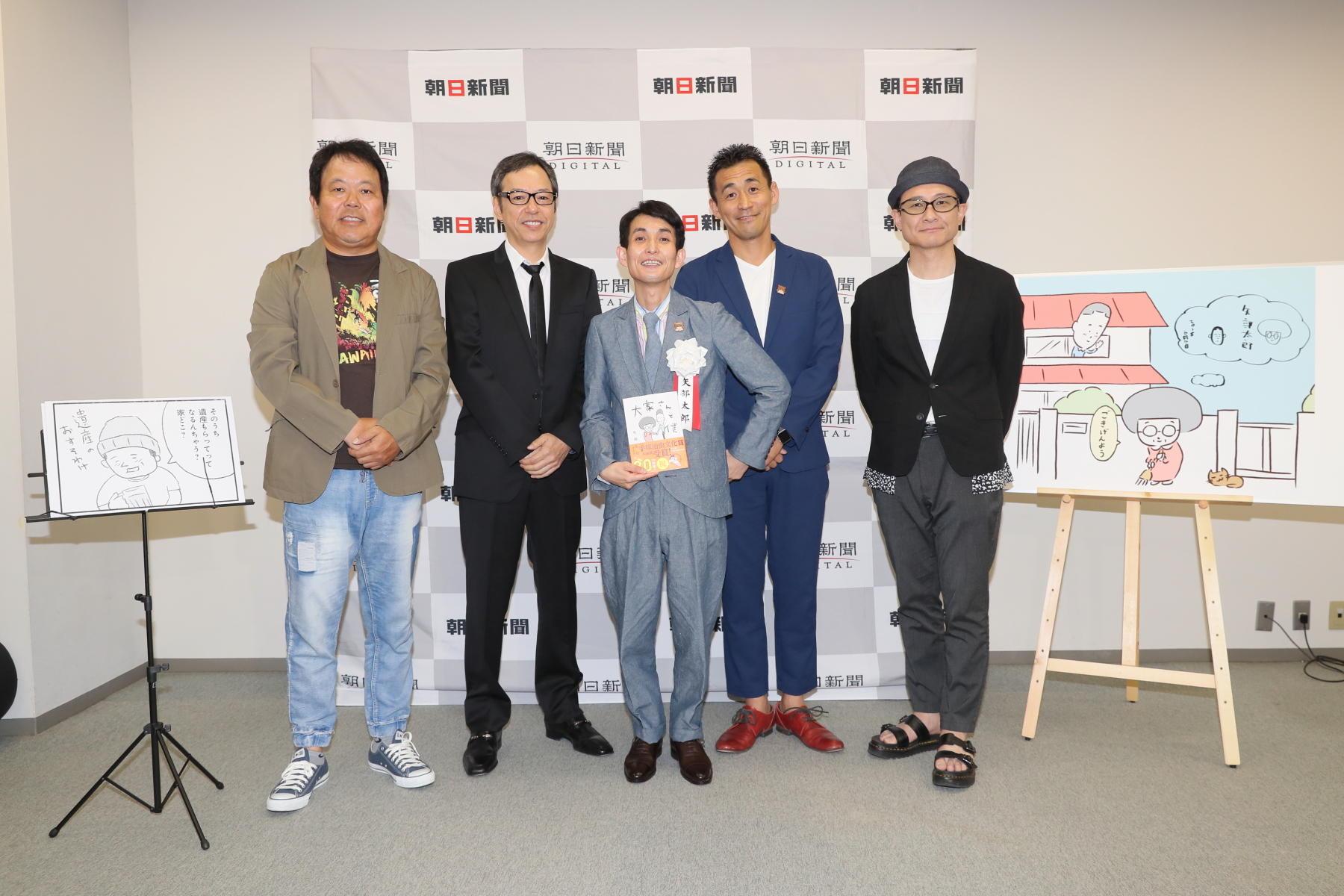 http://news.yoshimoto.co.jp/20180608001733-a04c02561bd35f587978840f86c1d6e4d0581369.jpg