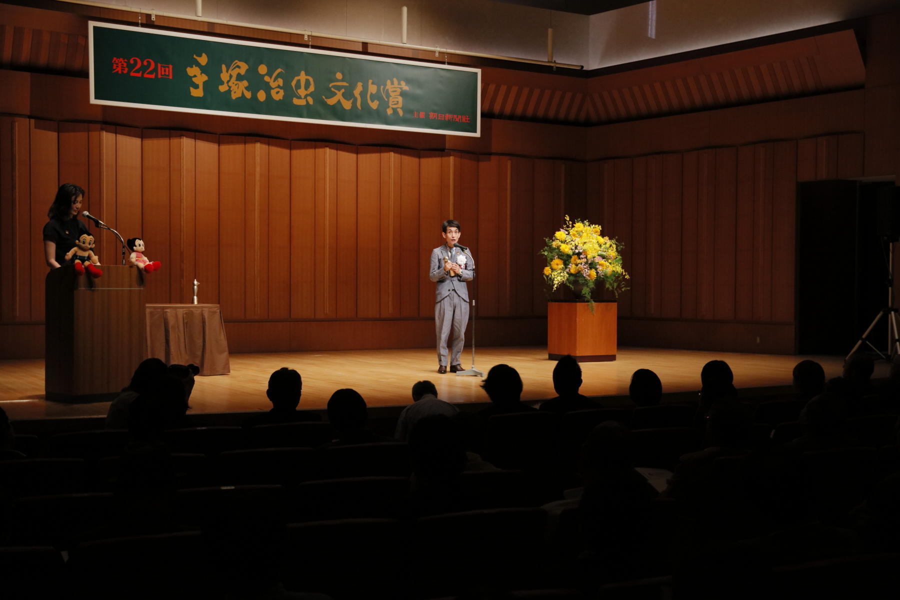 http://news.yoshimoto.co.jp/20180608001825-a4299775b5126e394dd52d7870b182659c0e52f6.jpg