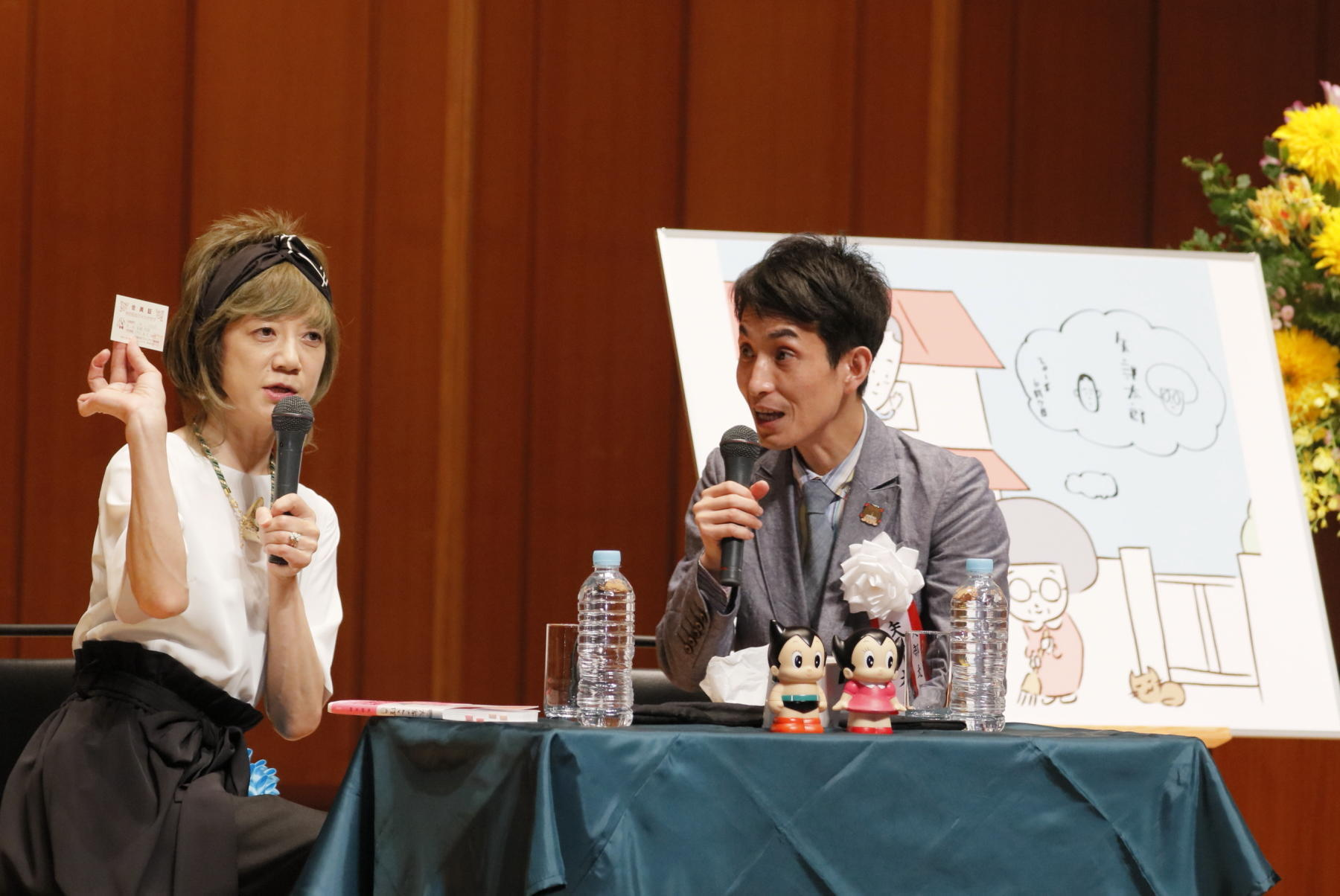 http://news.yoshimoto.co.jp/20180608001831-6ba5b933169d20a41ff952985dda54731684f485.jpg