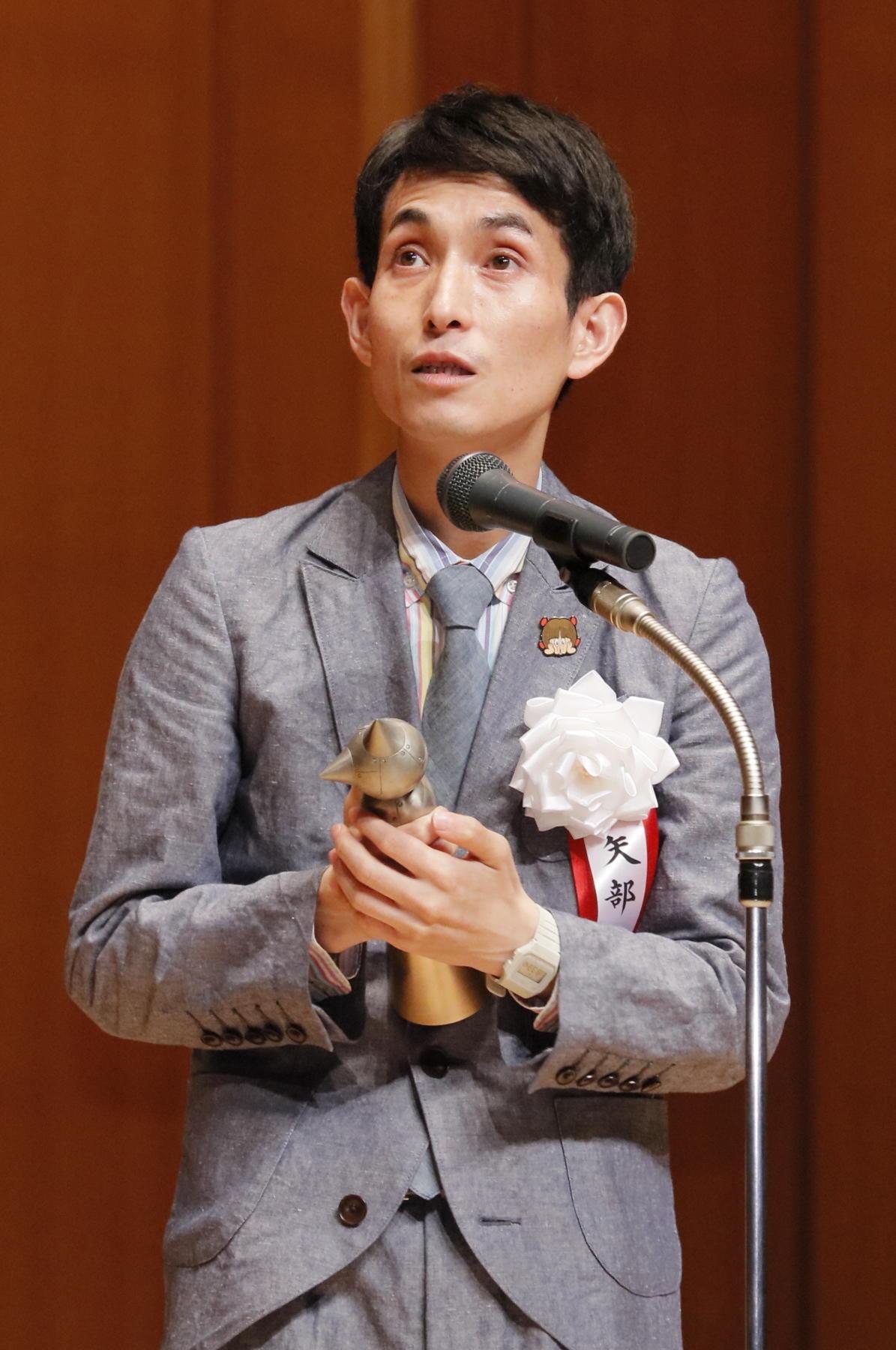 http://news.yoshimoto.co.jp/20180608002711-1b2f7c26af075bea4b4035228a54ee8c4a95c8ef.jpg