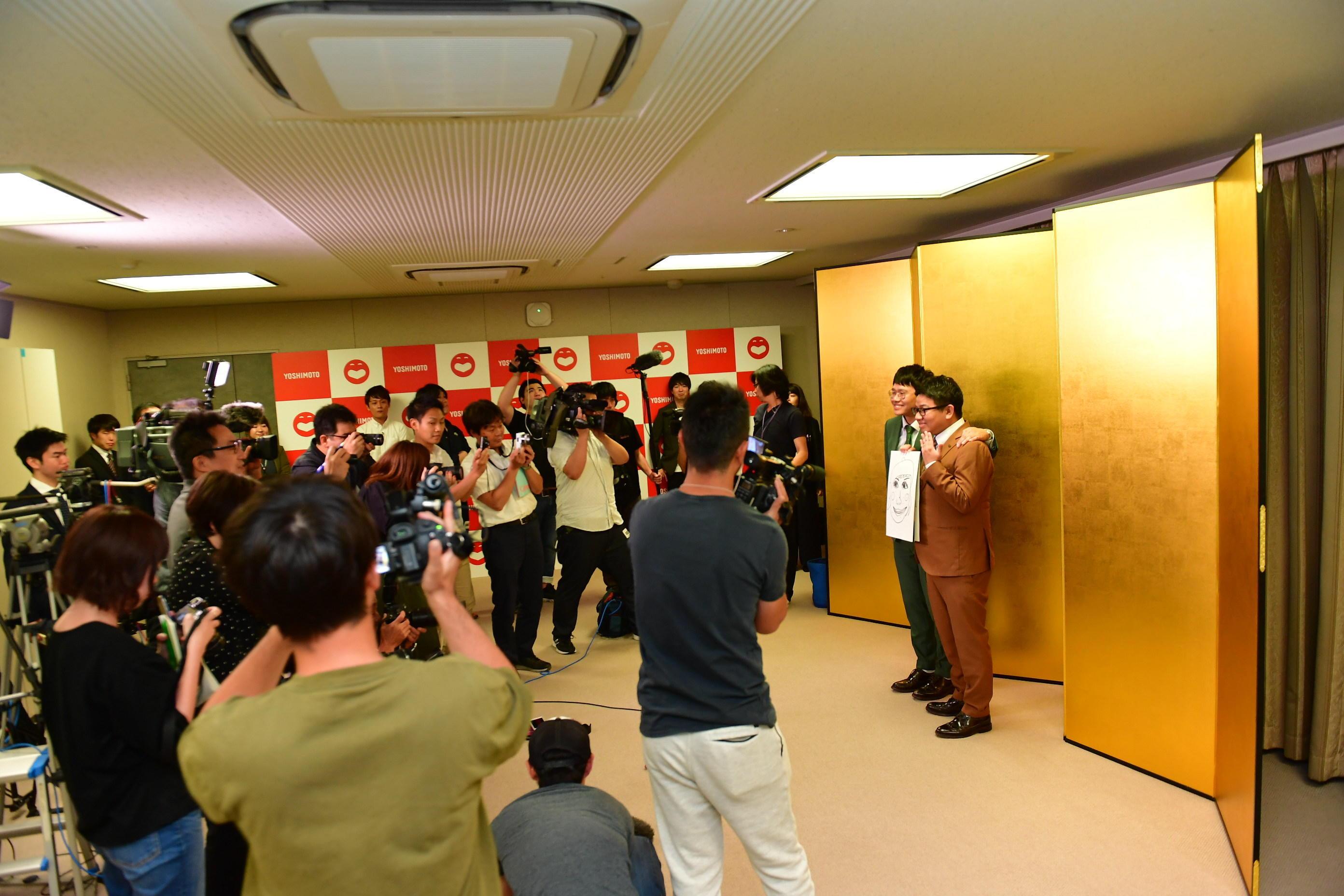 http://news.yoshimoto.co.jp/20180608052033-4a8e601c18f649c37b56e98abc35275ff8bb56ff.jpg