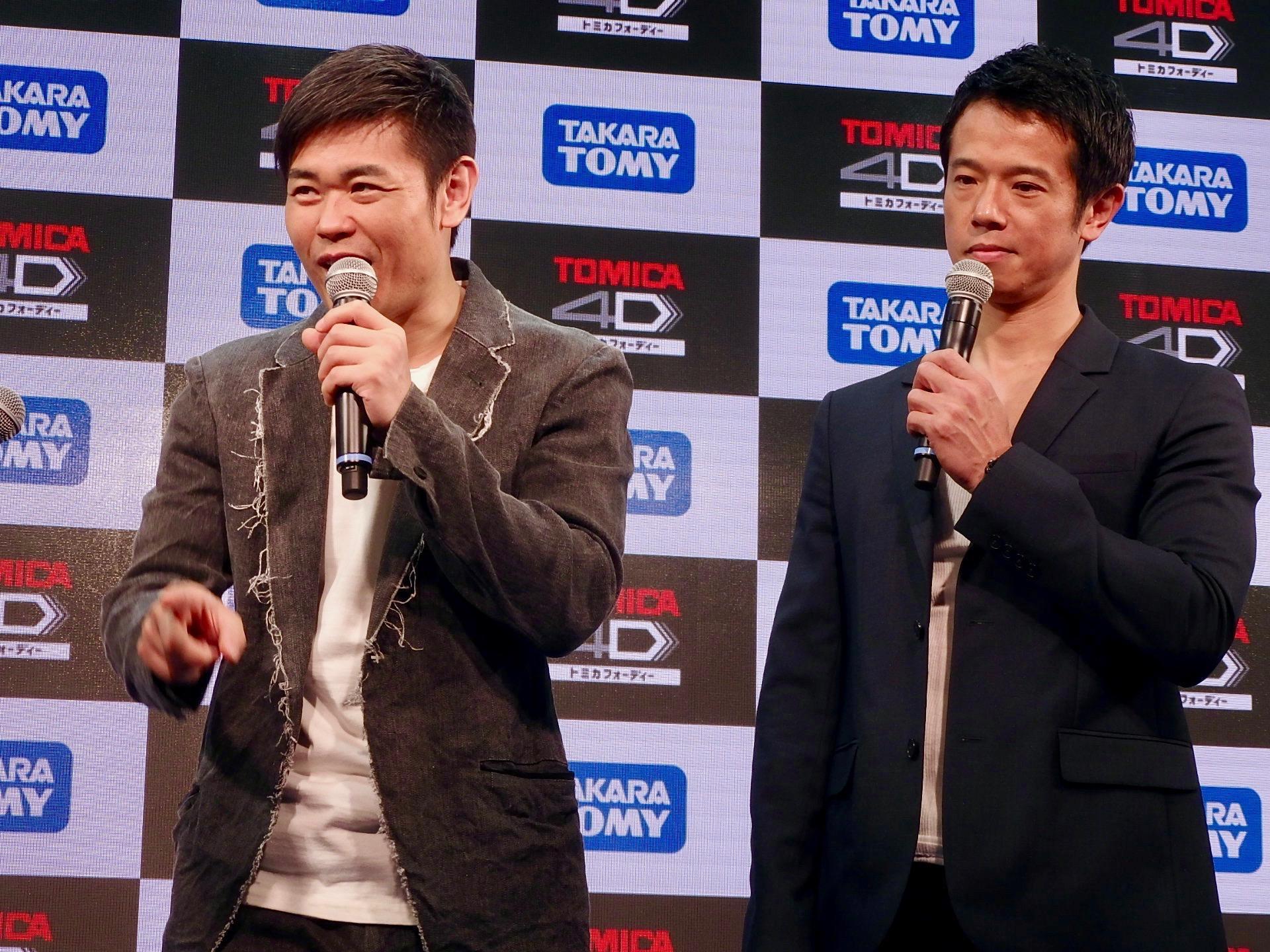 http://news.yoshimoto.co.jp/20180608081347-30da8be838ae75d03de4368a1ed804740bde9301.jpg