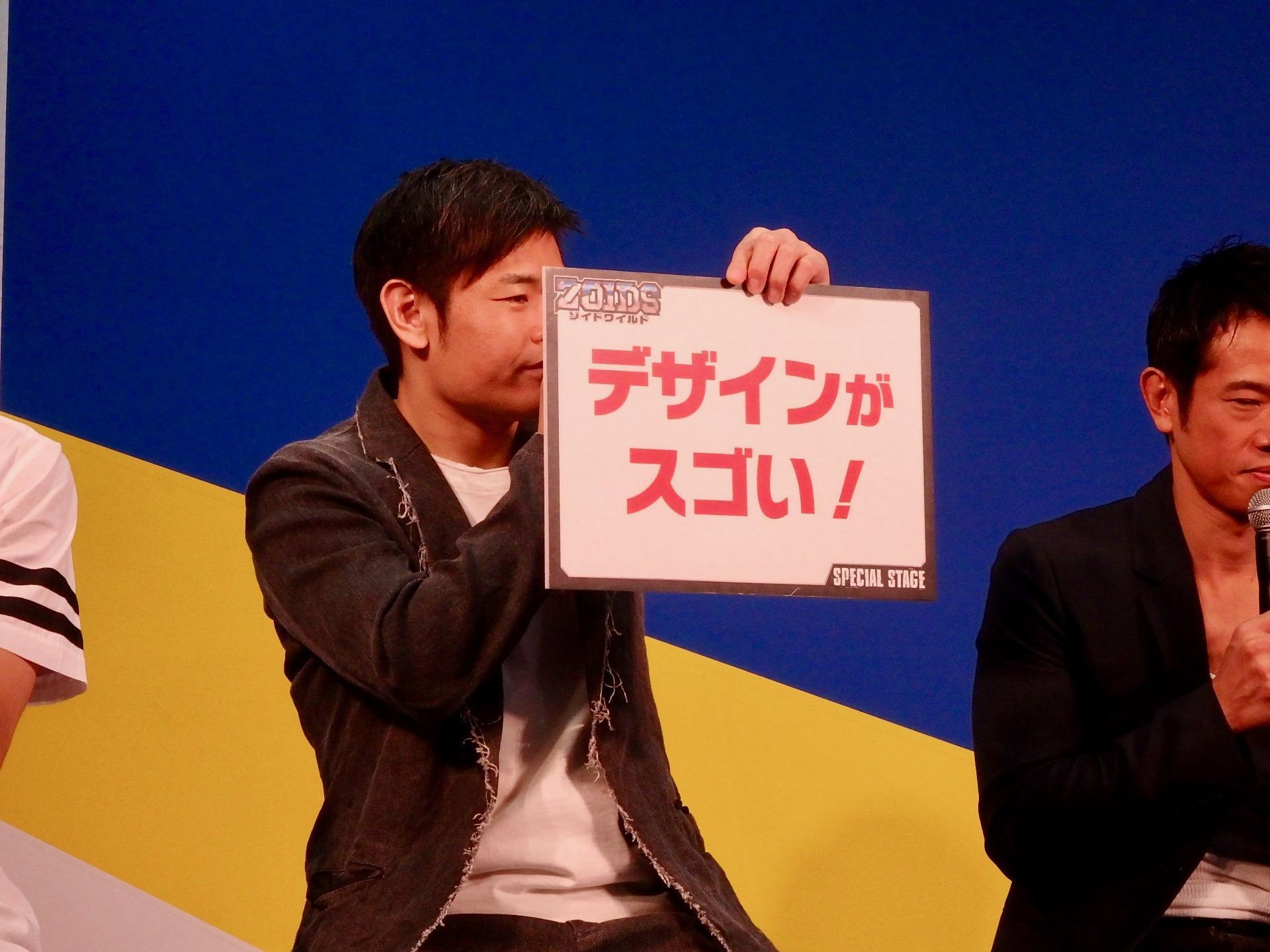 http://news.yoshimoto.co.jp/20180608120105-6f67895d95d310aa6c9489438c8f1a291a2ac081.jpg