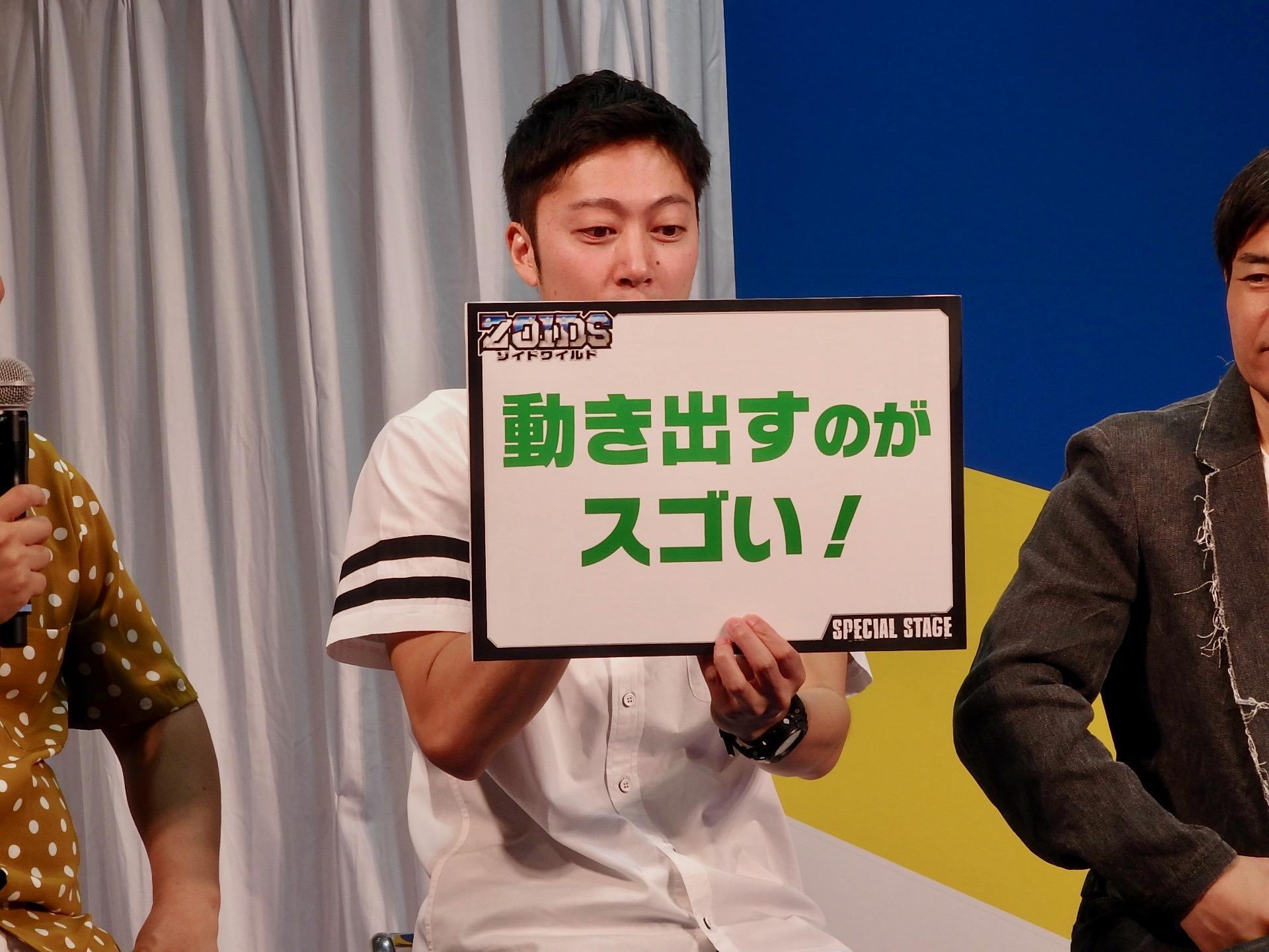 http://news.yoshimoto.co.jp/20180608120338-eec36f1a7324f297fa5b0e318959fab2e403aa69.jpg