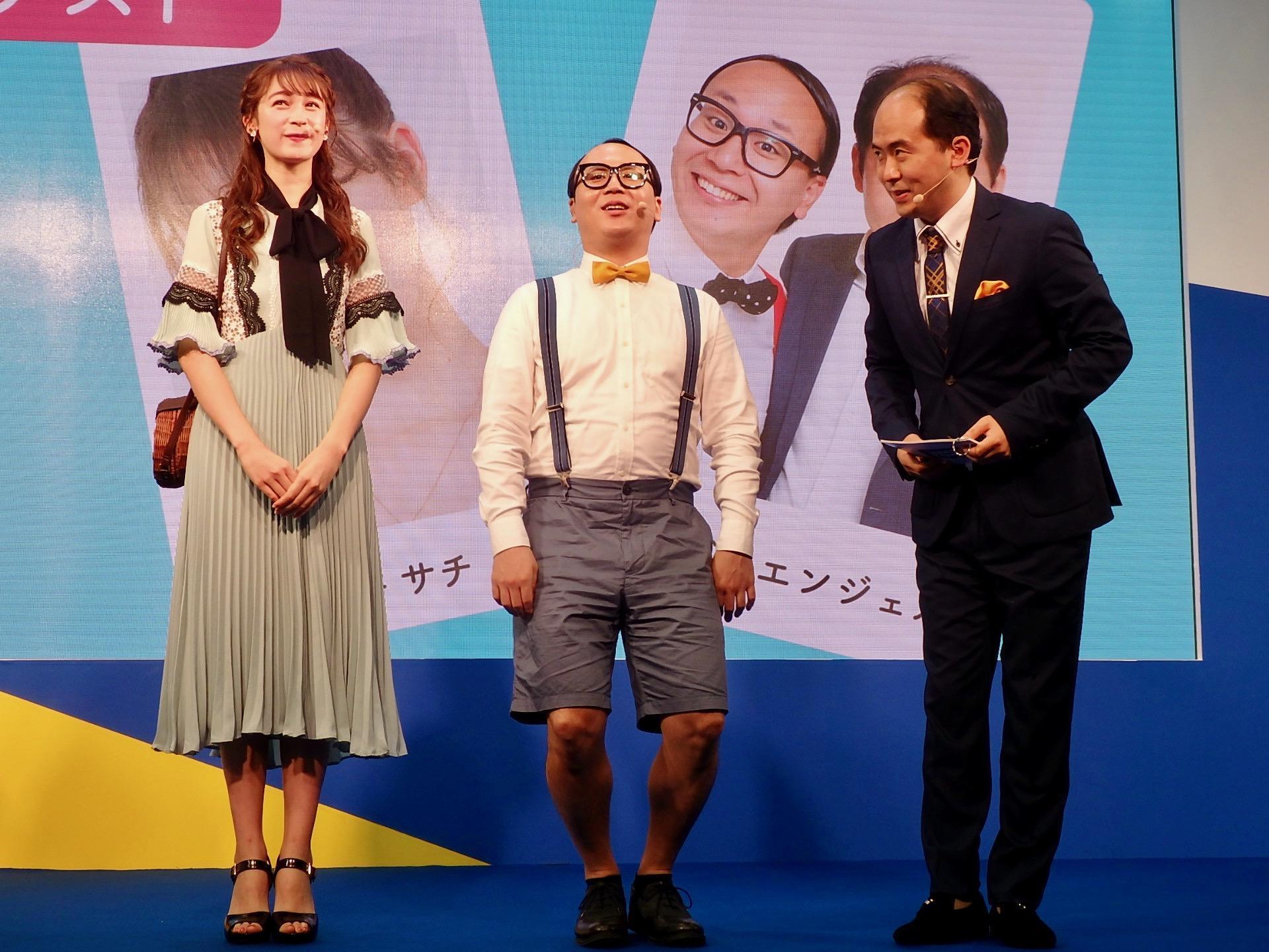 http://news.yoshimoto.co.jp/20180608133306-3683ee4aa2a9a91b706b87e9d2cd2bd3d9900f70.jpg