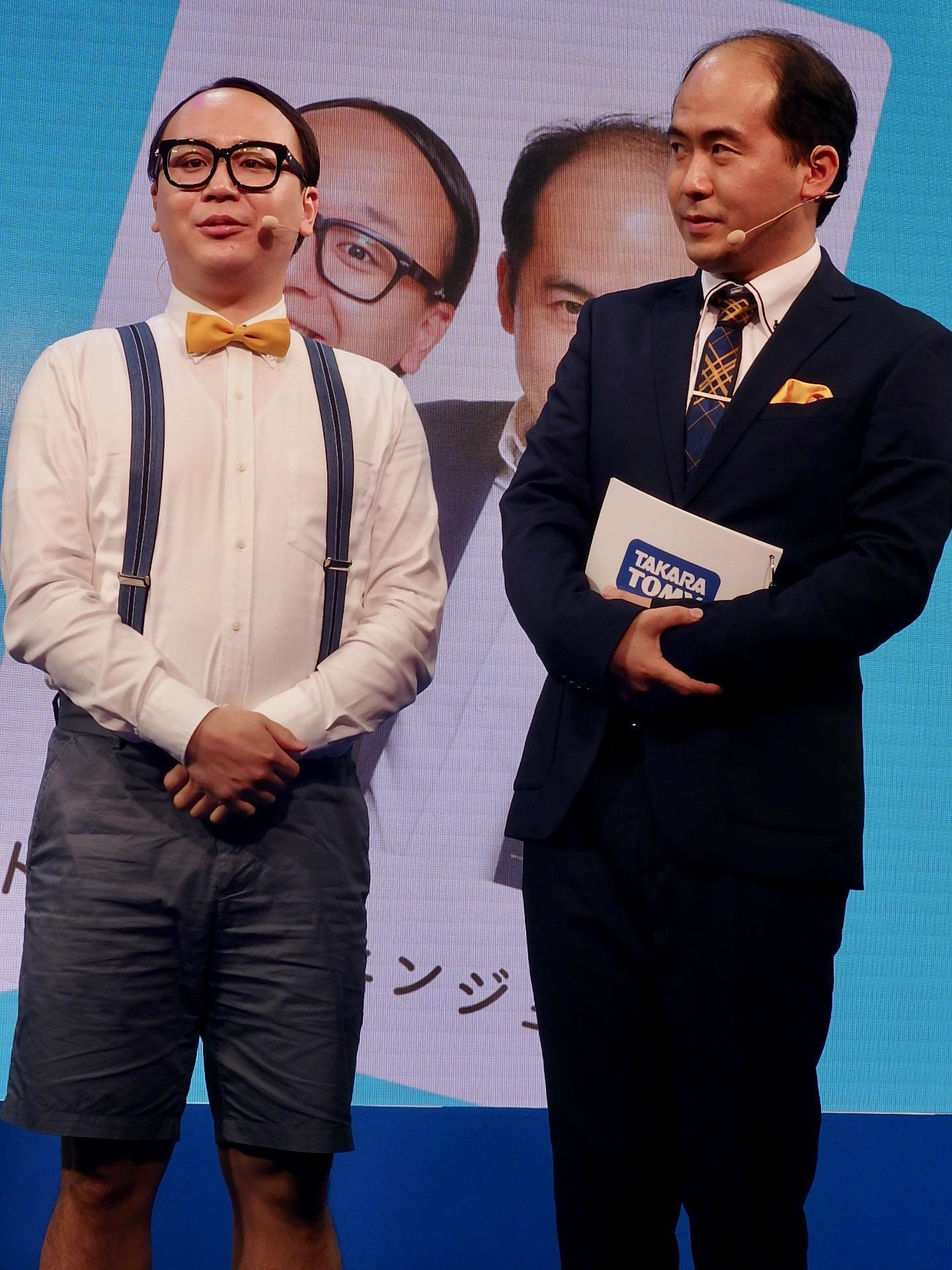 http://news.yoshimoto.co.jp/20180608133400-5973a23e5e860b1b94d1f65dfb7cbe293abbd295.jpg
