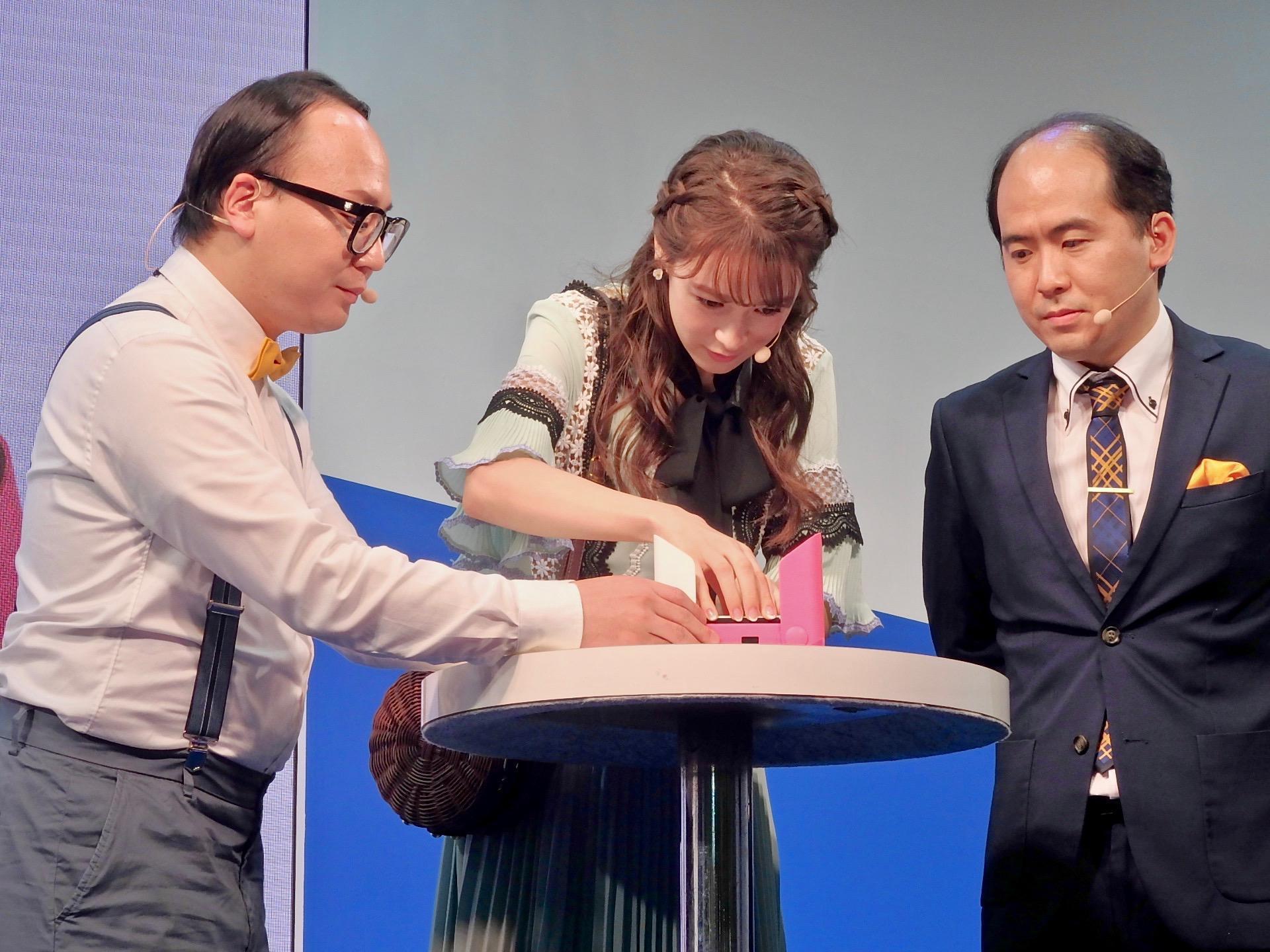 http://news.yoshimoto.co.jp/20180608133608-ad98f06ea636d097515d04fac61c4243c2e732bc.jpg