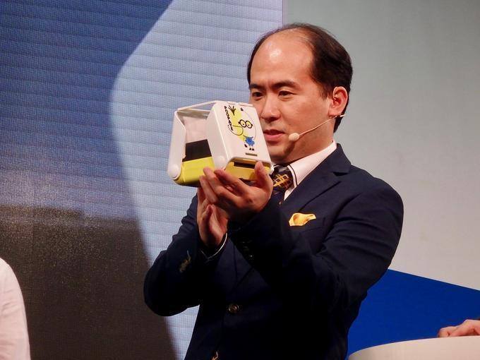 http://news.yoshimoto.co.jp/20180608134255-3192a75b59a8edcf3c22f318a83e3c1c28860168.jpg